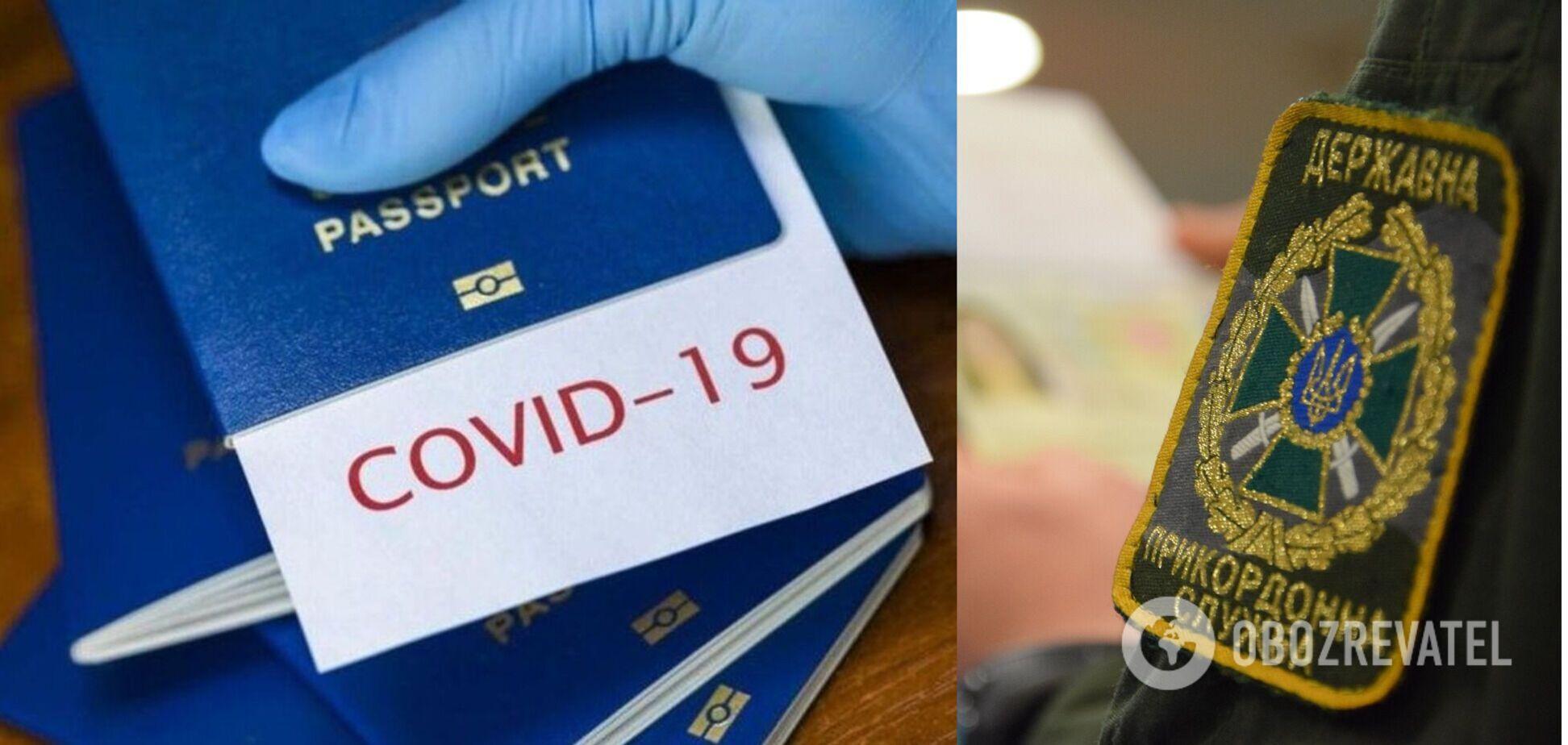 В Госпогранслужбе ответили, можно ли въехать в Украину по паспорту вакцинации против COVID-19