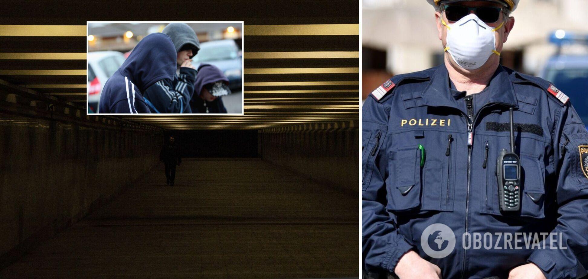 В Австрії озброєна банда напала на українських підлітків