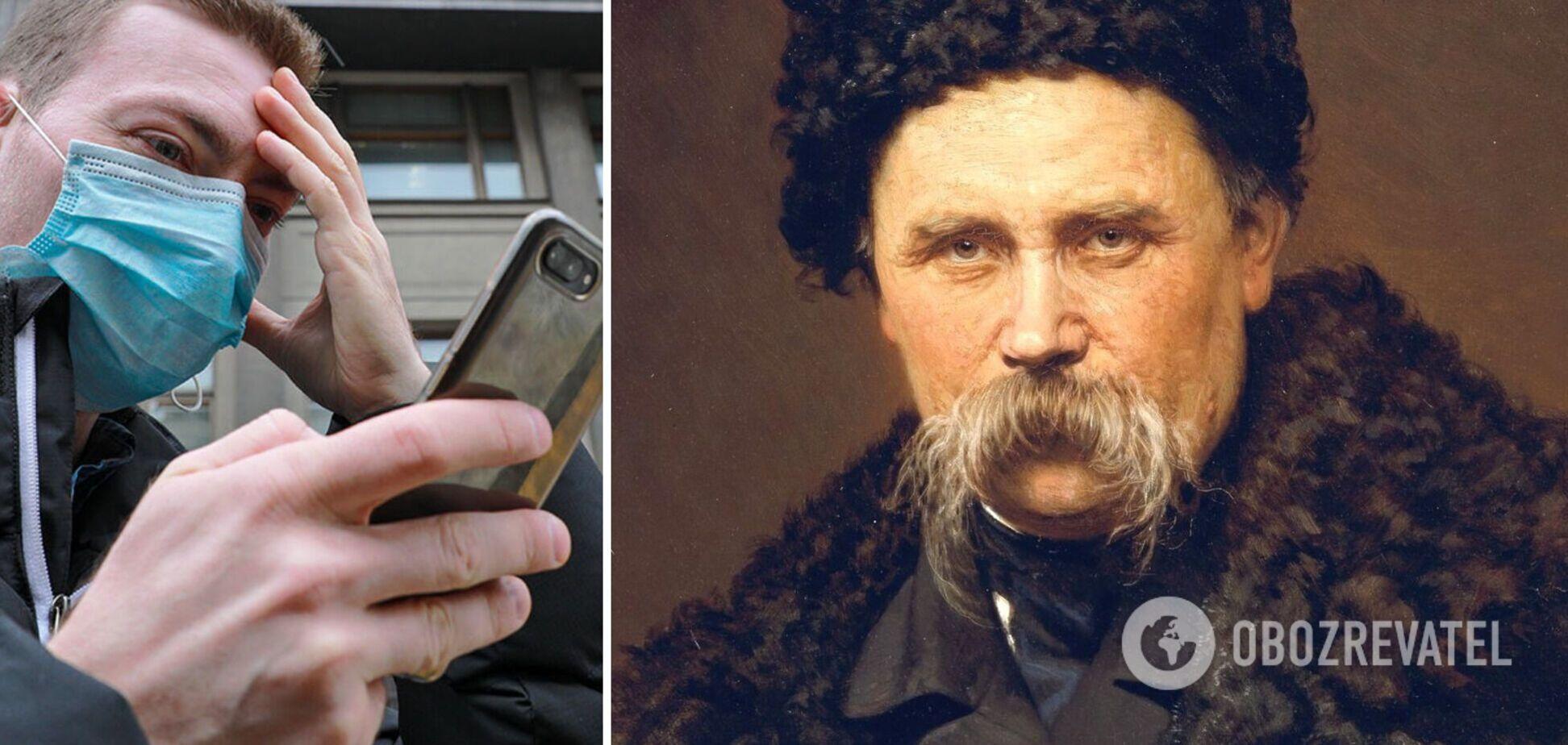 Мінкульт – про 'привласнення' Росією Шевченка: класичні імперські звички кремлівців