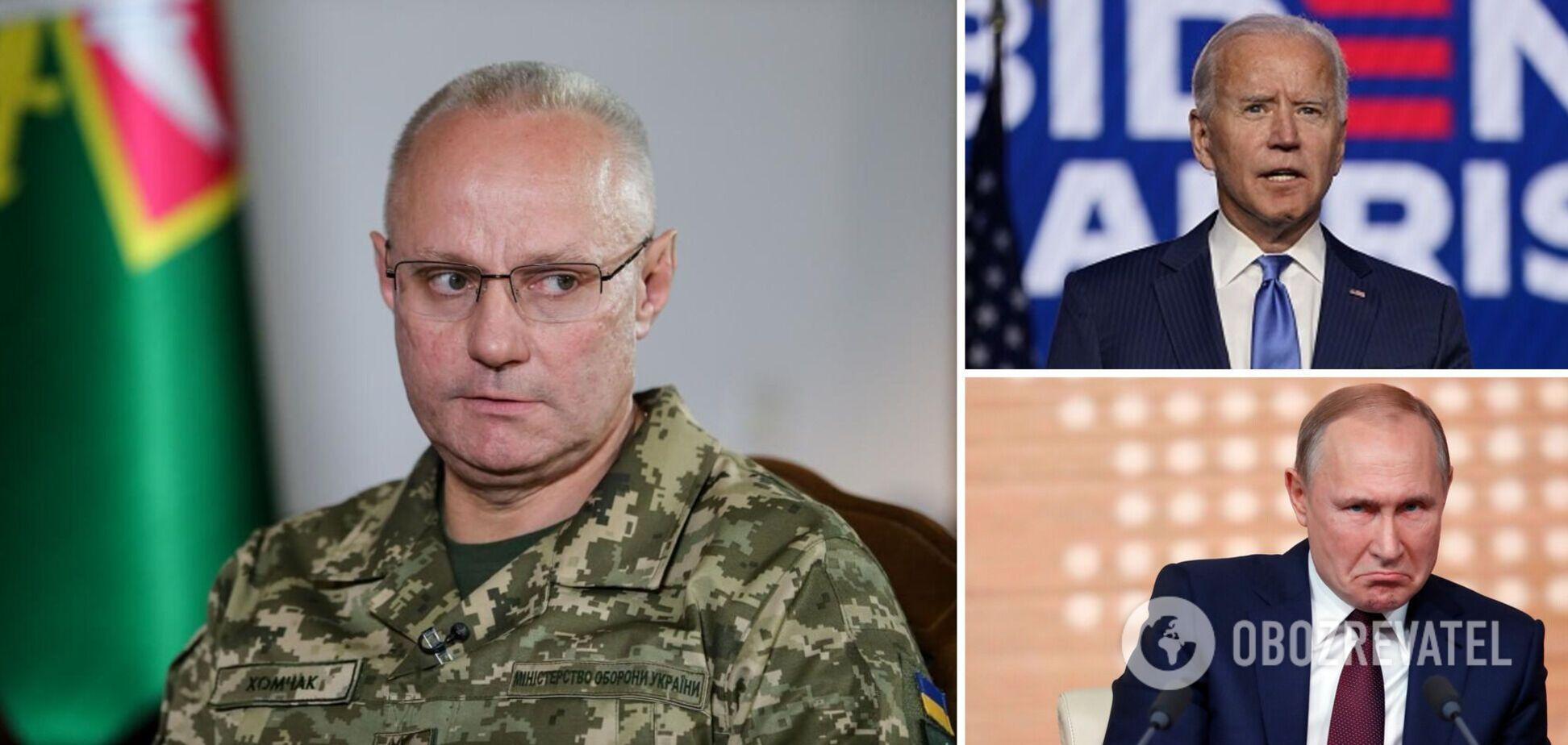Хомчак подтвердил слова Байдена о Путине-'убийце'