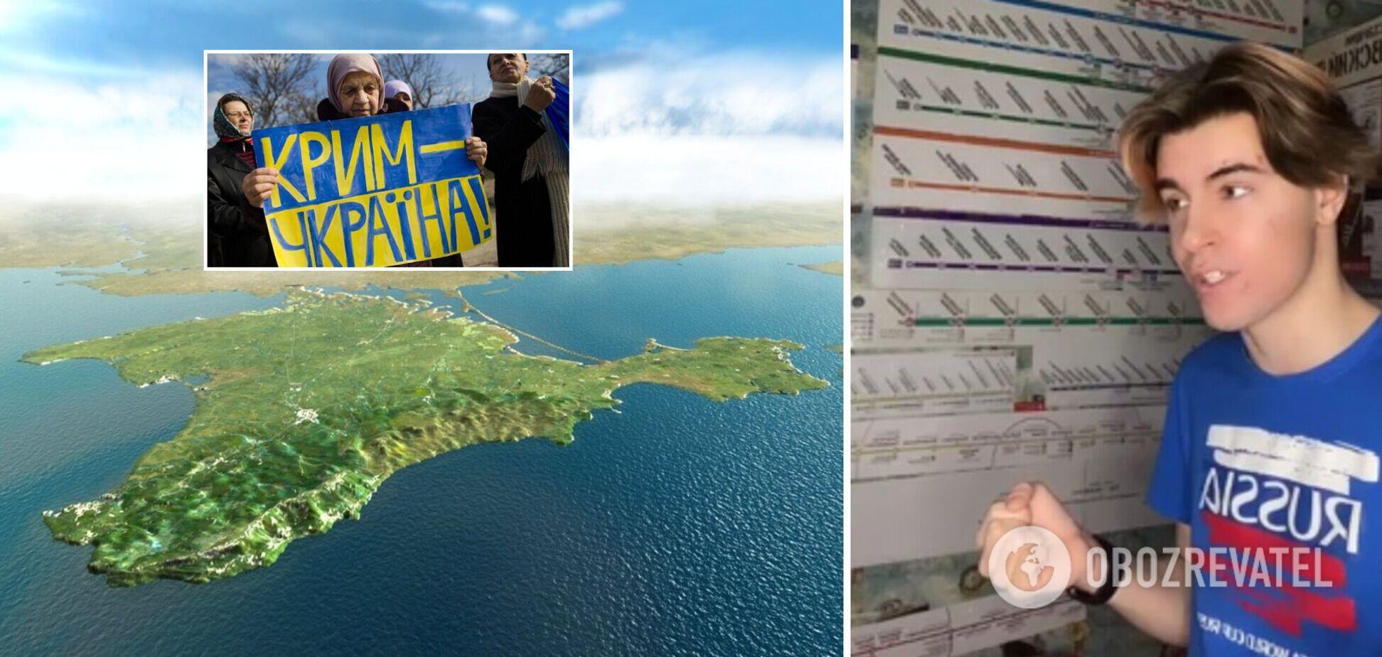 Парень из России публично признал Крым украинским и объяснил, почему. Видео
