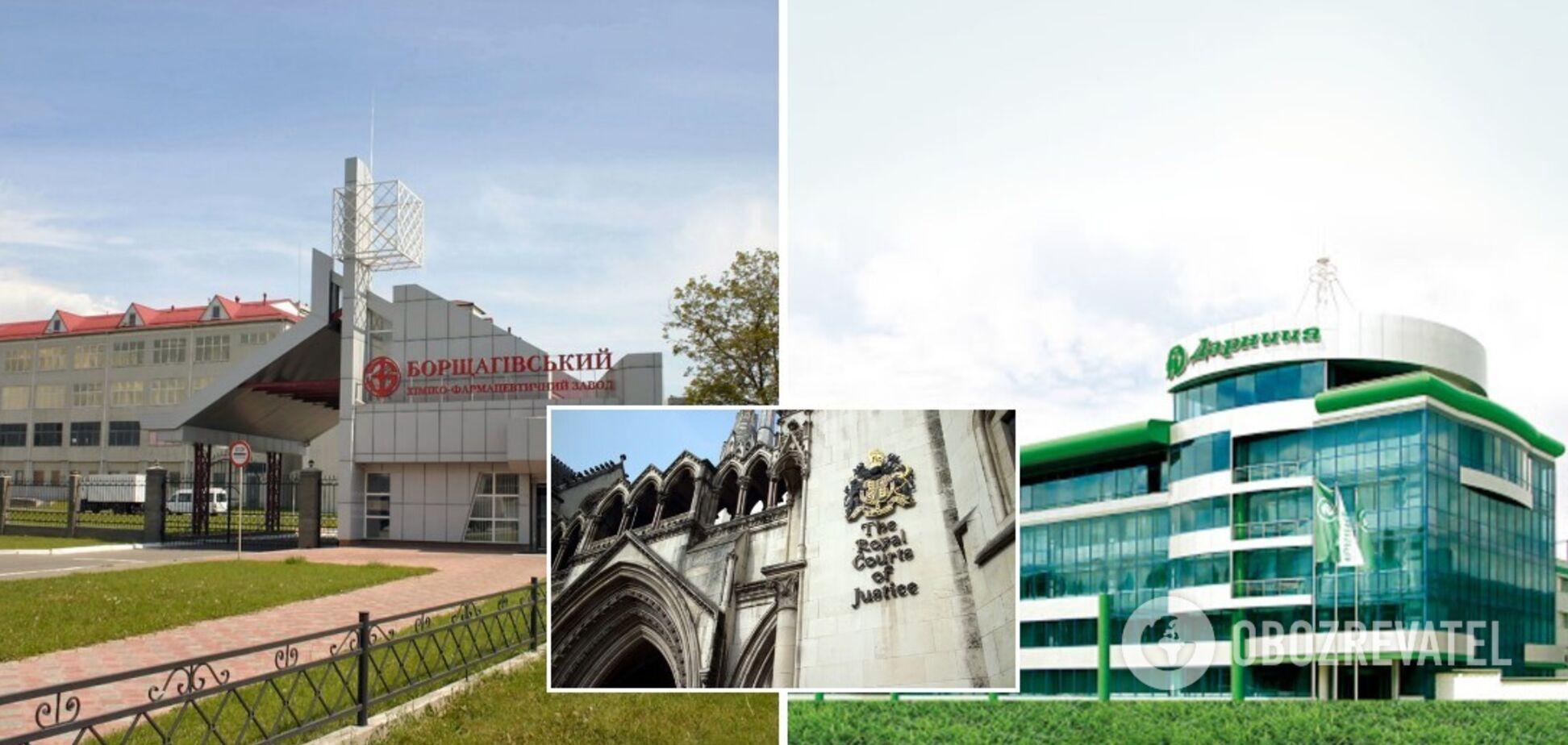 Суд у Лондоні за заявою компанії 'Дарниця' заарештував рахунки британської компанії Metabay Import / Export Limited