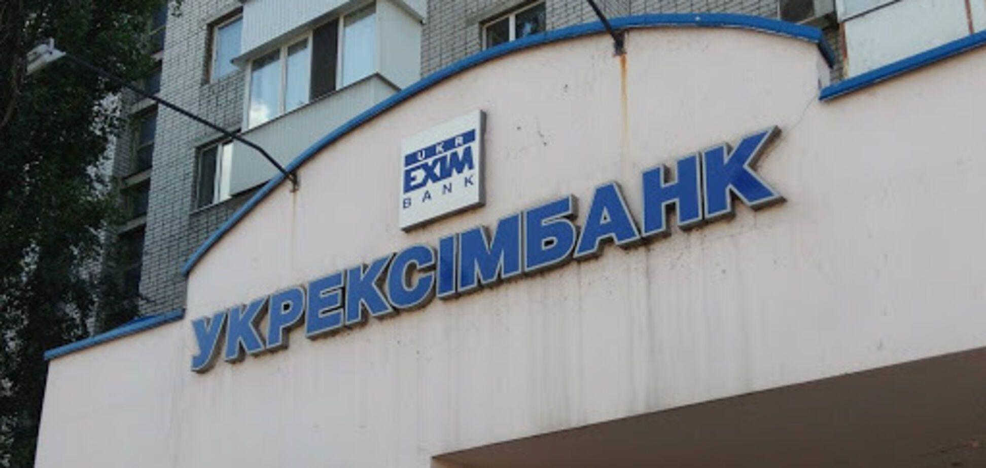 'Укрэксимбанк' может выдать кредит власти на выплату долгов 'зеленым' инвесторам