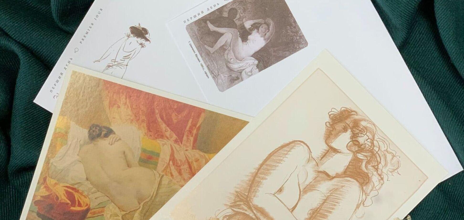 'Укрпошта' випустить марки до 8 березня