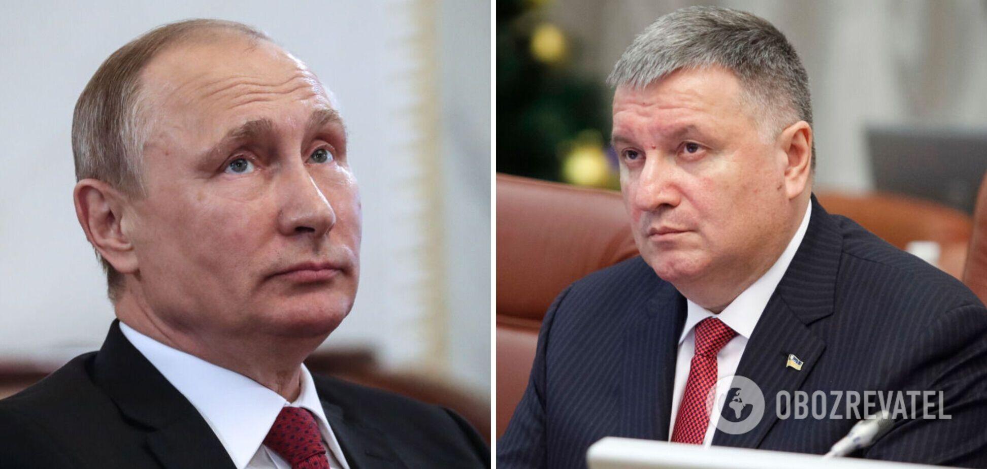 Глава МВД Арсен Аваков рассказал о встрече с президентом РФ Владимиром Путиным