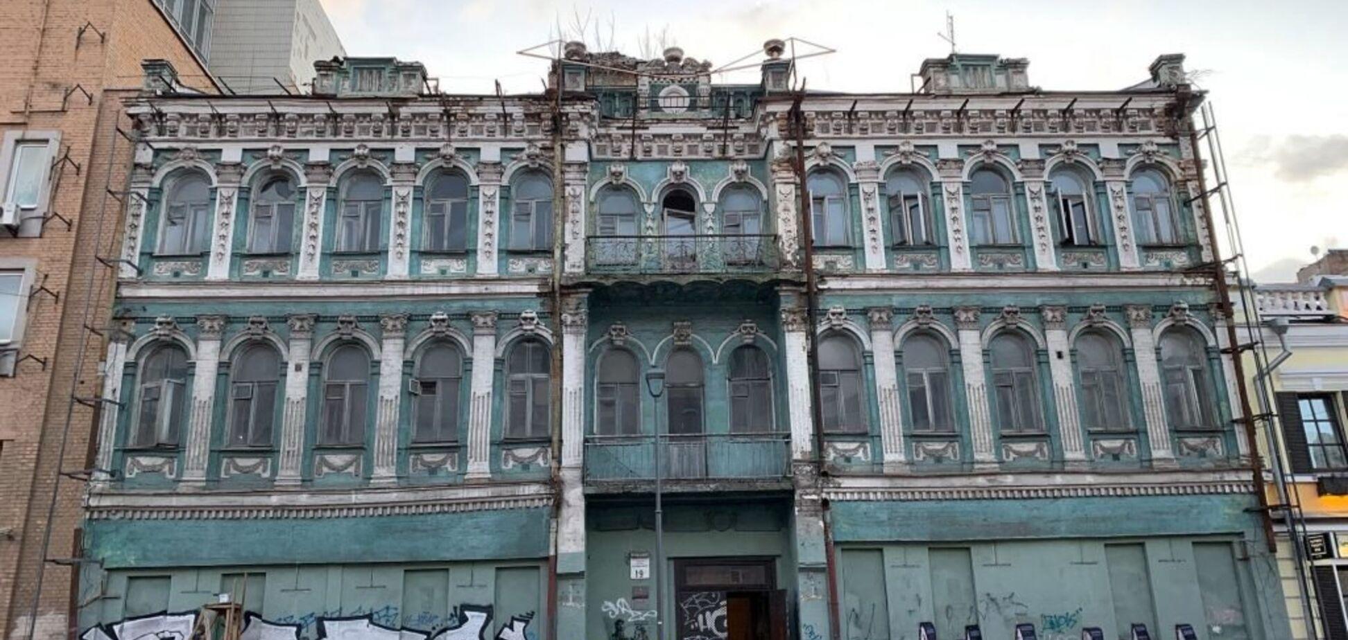 ДАБІ дозволила додати прибудову до пам'ятки архітектури у Києві