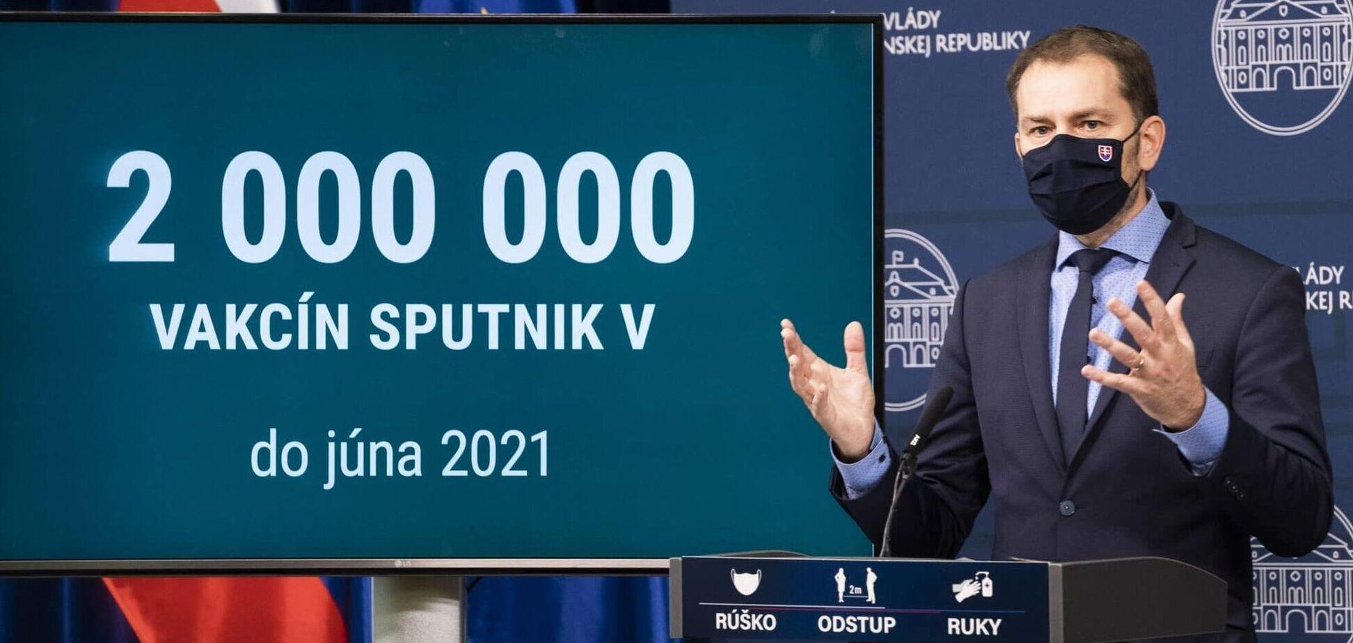Прем'єр Словаччини 'пообіцяв' Росії Закарпаття в обмін на 'Супутник V': Україна різко відреагувала
