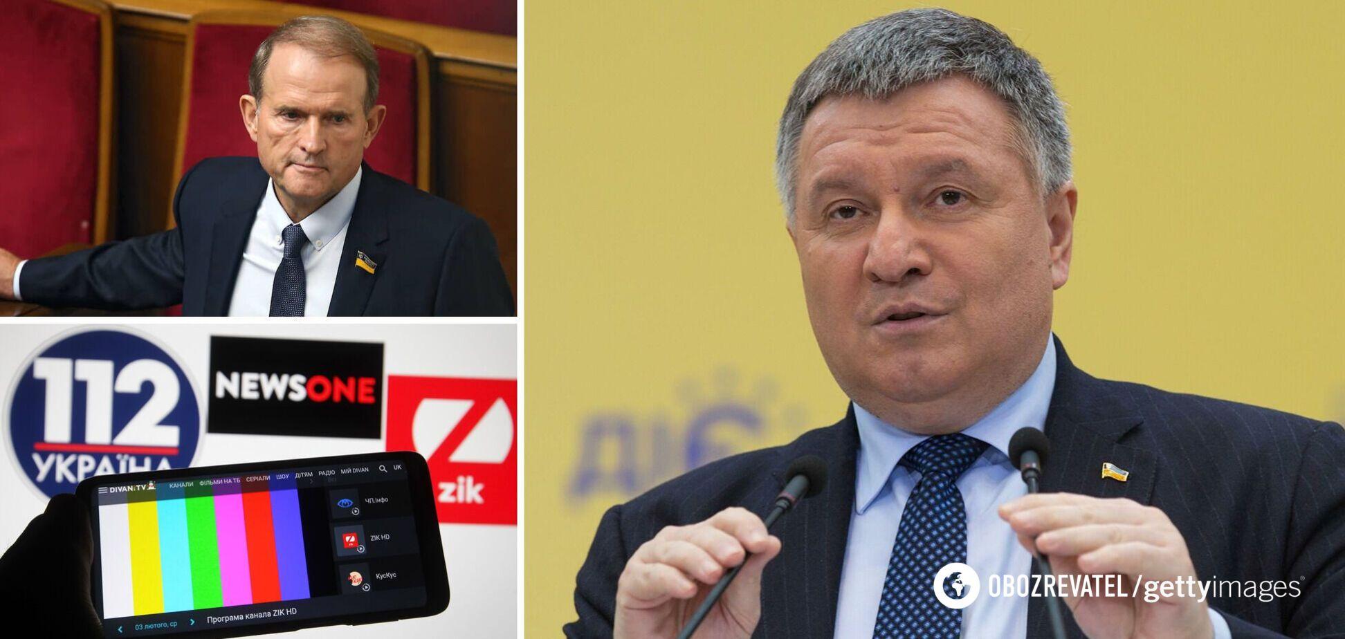 Аваков признался, что был инициатором санкций против каналов Медведчука