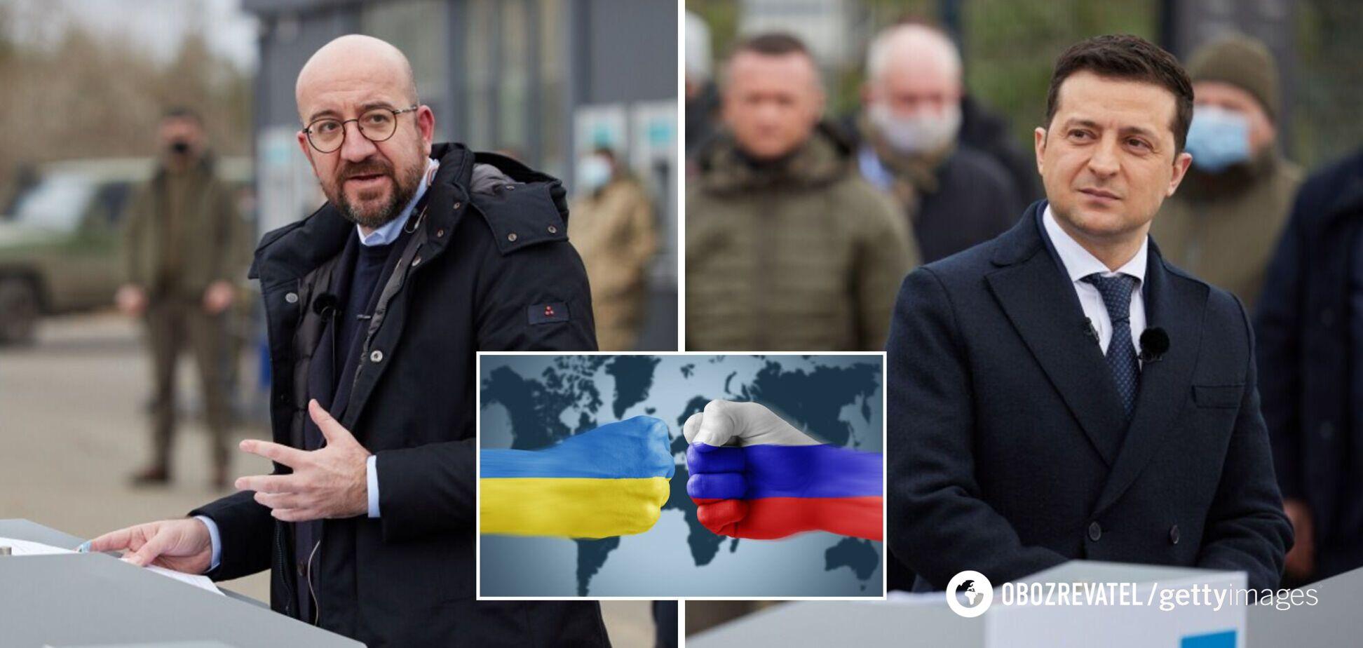 Зеленський закликав ЄС визнати засудження гібридної агресії РФ проти України