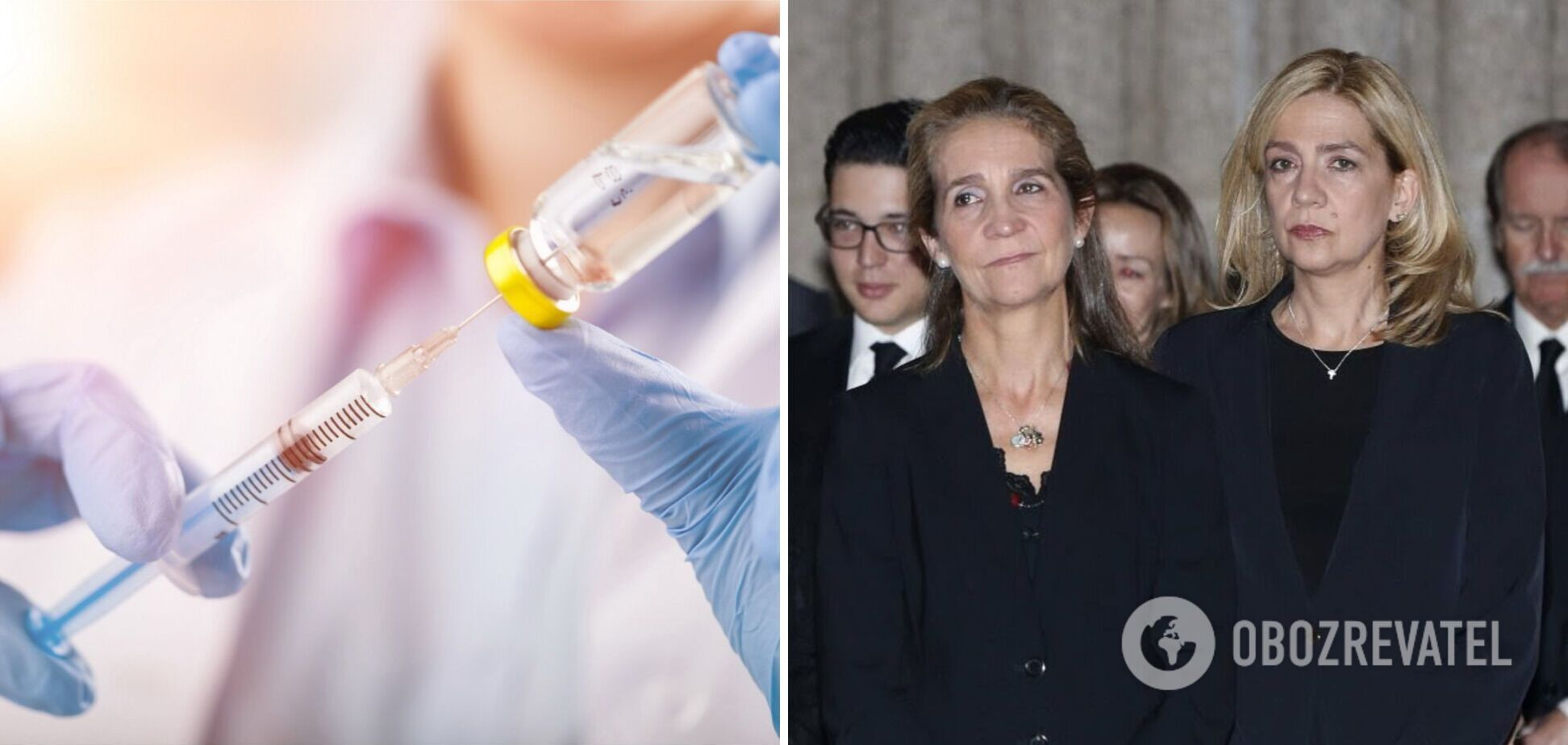 В Іспанії розгорівся скандал через позачергову вакцинацію сестер короля