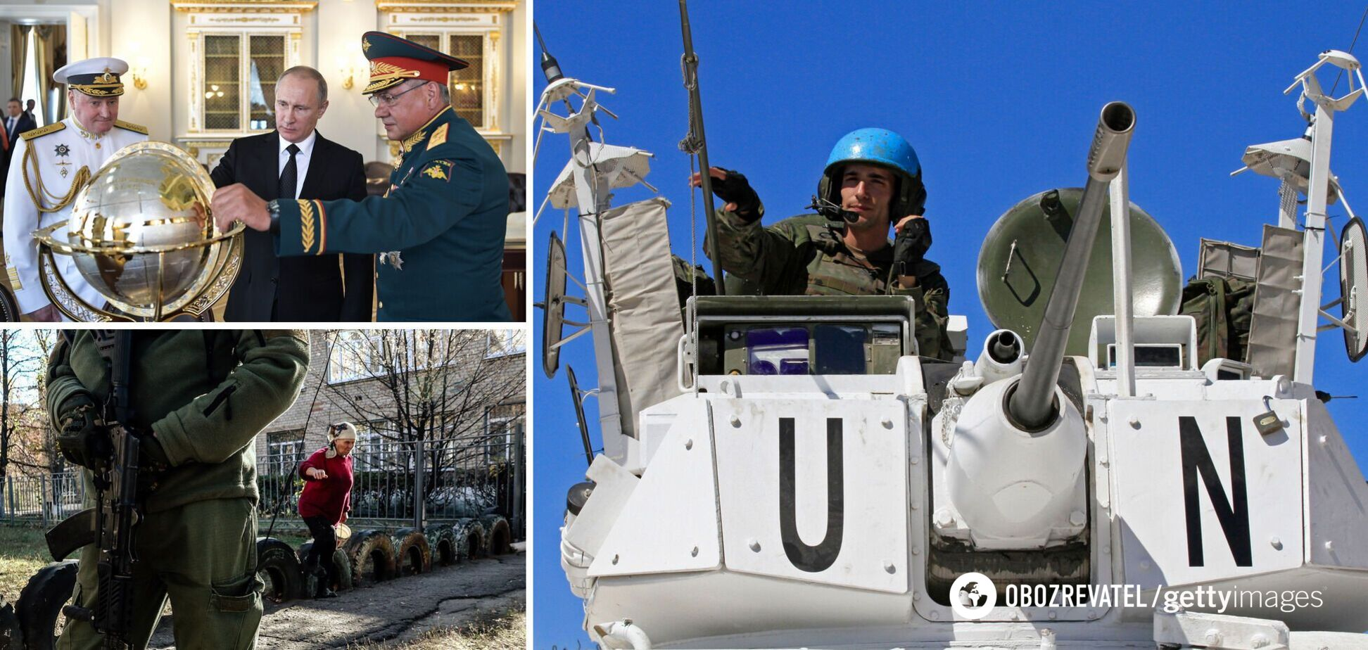 Кремль готов на одностороннее введение своих 'миротворцев' на Донбасс, – Арестович