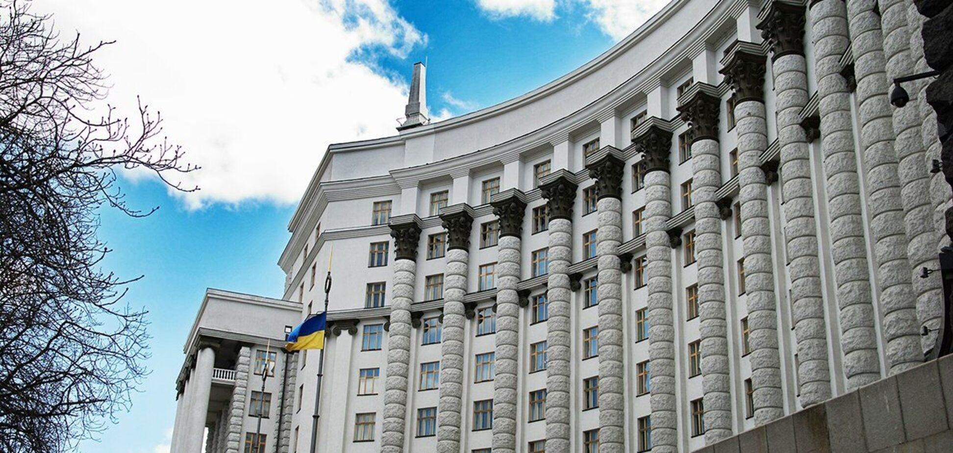 Кабмін затвердив економічну стратегію України до 2030 року: що відомо про документ