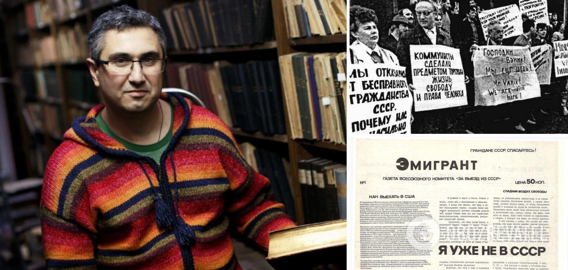 Історик Вахтанг Кіпіані розповів про еміграцію з СРСР