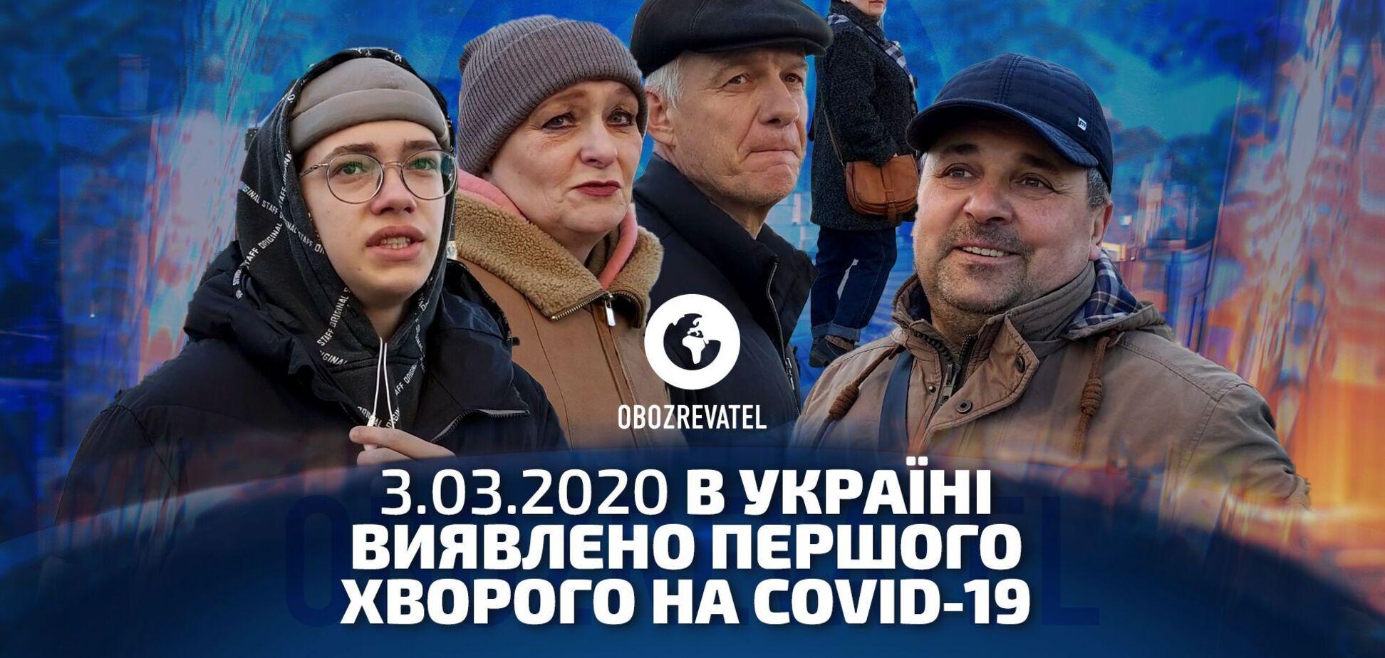 COVID-19 в Украине: год спустя