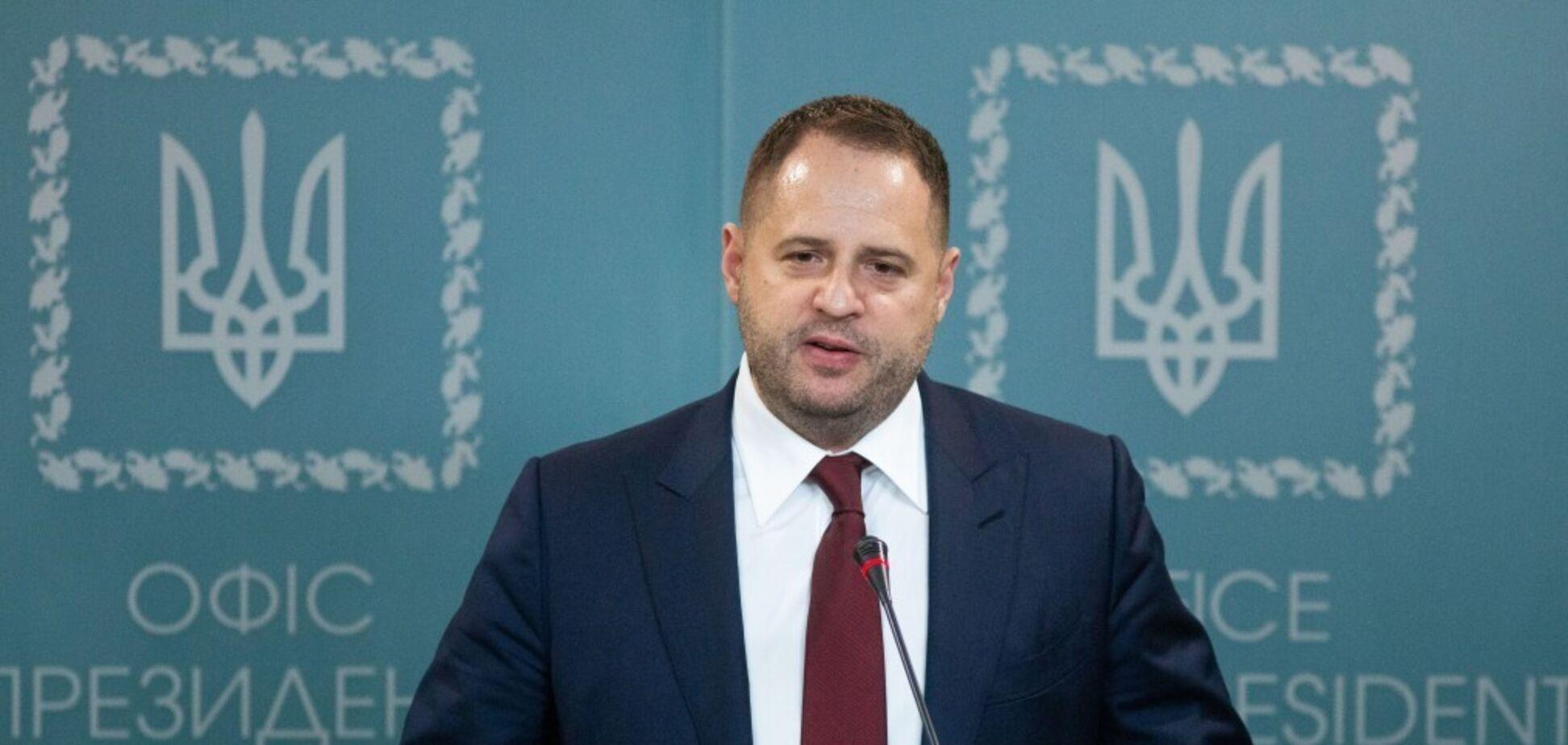 Голова Офісу президента Андрій Єрмак