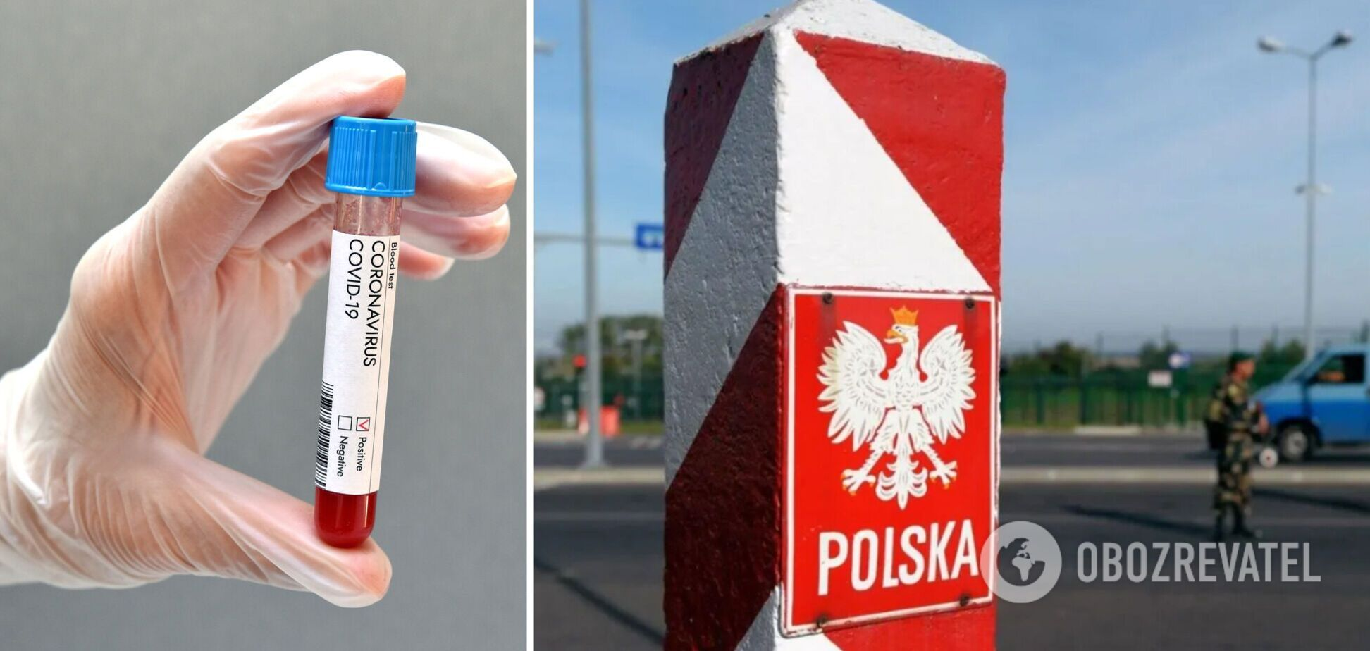 Новые правила въезда в Польшу из Украины