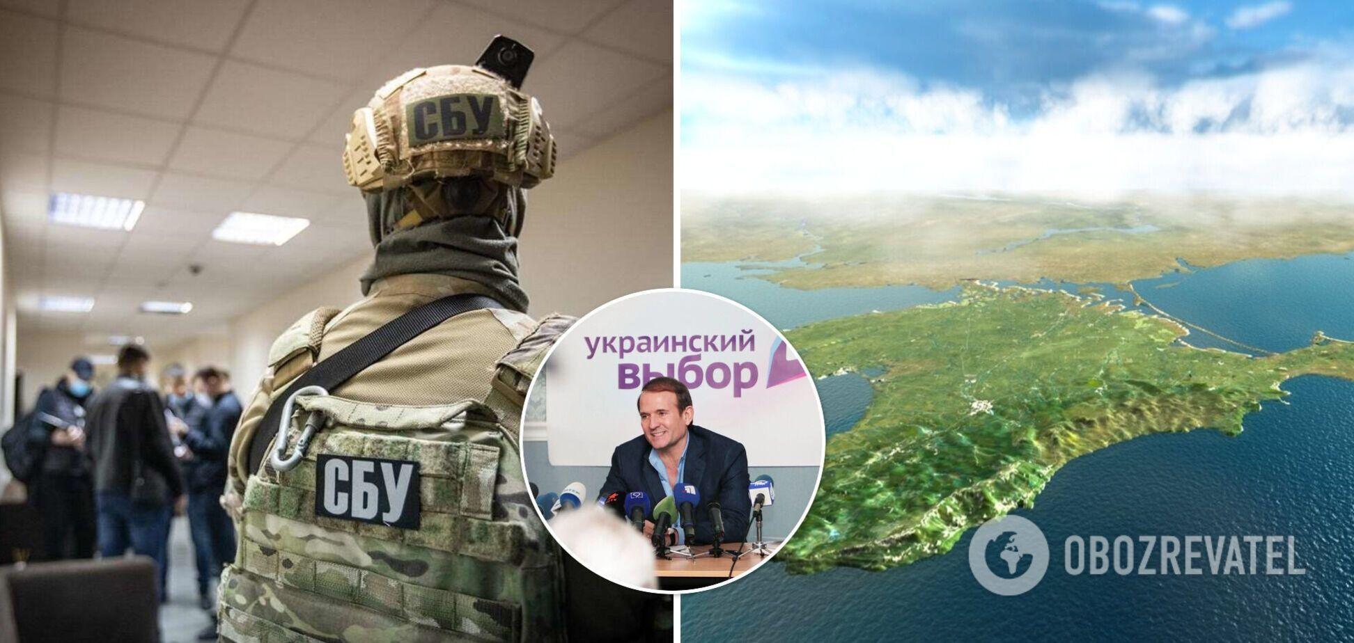СБУ провела ще 20 обшуків у керівництва і членів організації Медведчука
