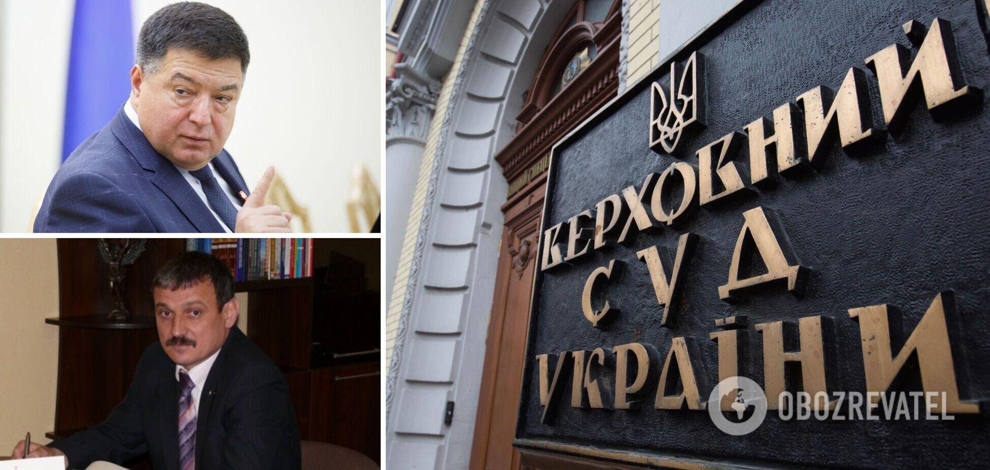 Тупицький і Касмінін оскаржили указ Зеленського у Верховному суді