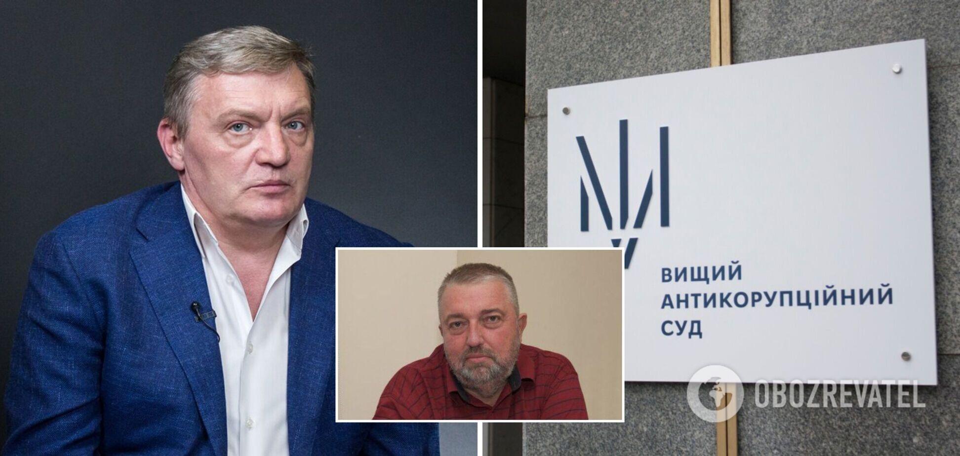 ВАКС закрив справу щодо помічника Гримчака у зв'язку з його смертю