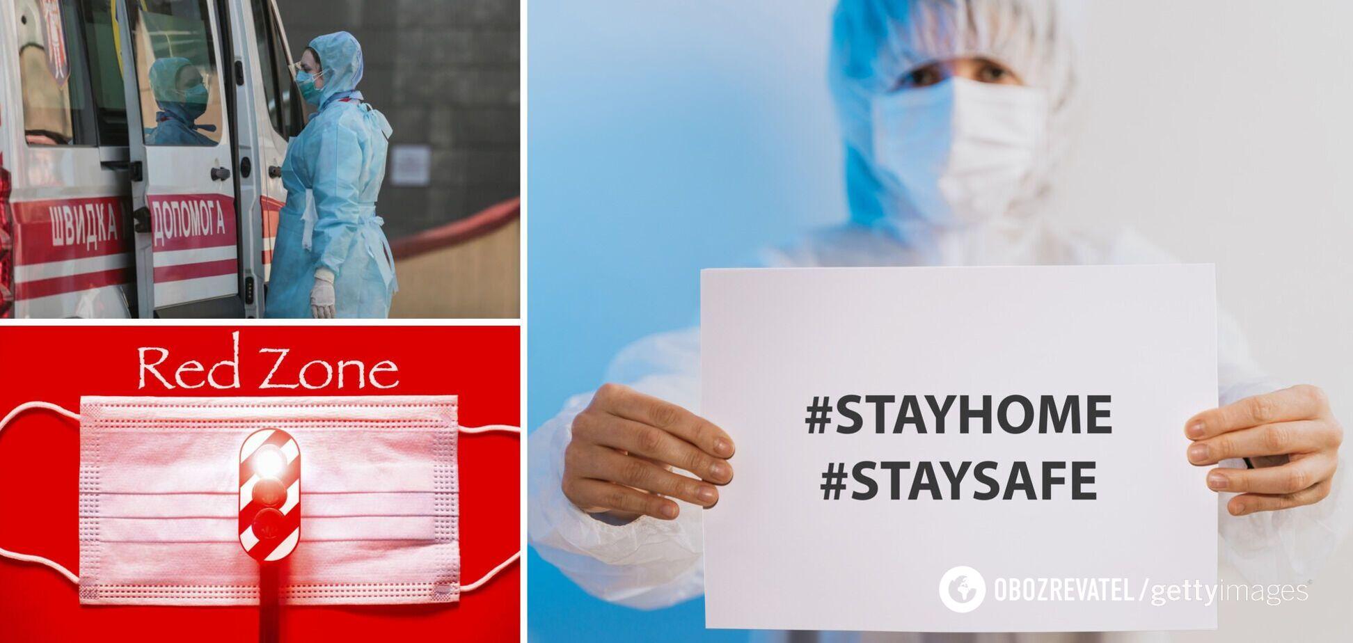 В Минздраве сказали, сколько больных COVID-19 выдержит медсистема Украины