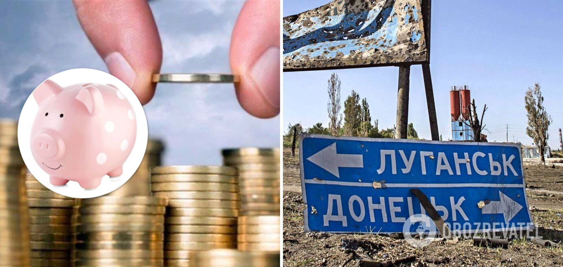 С Донбасса хотят сделать 'витрину', а остальные регионы пусть остаются, как есть?