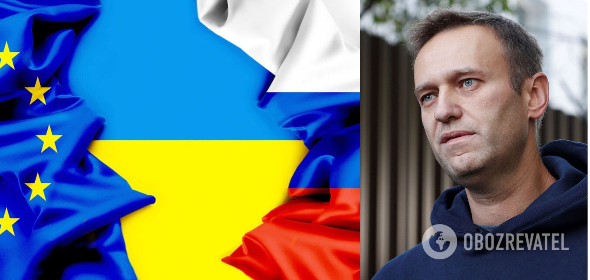 У списку санкцій – високопоставлені російські чиновники