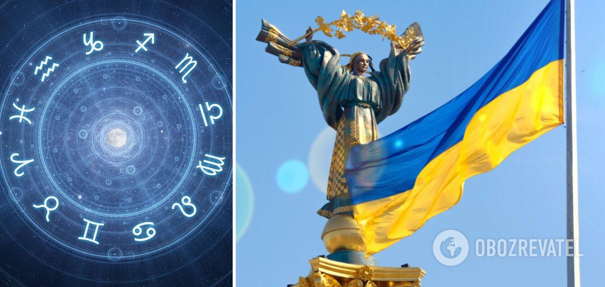 Астропрогноз для України на тиждень