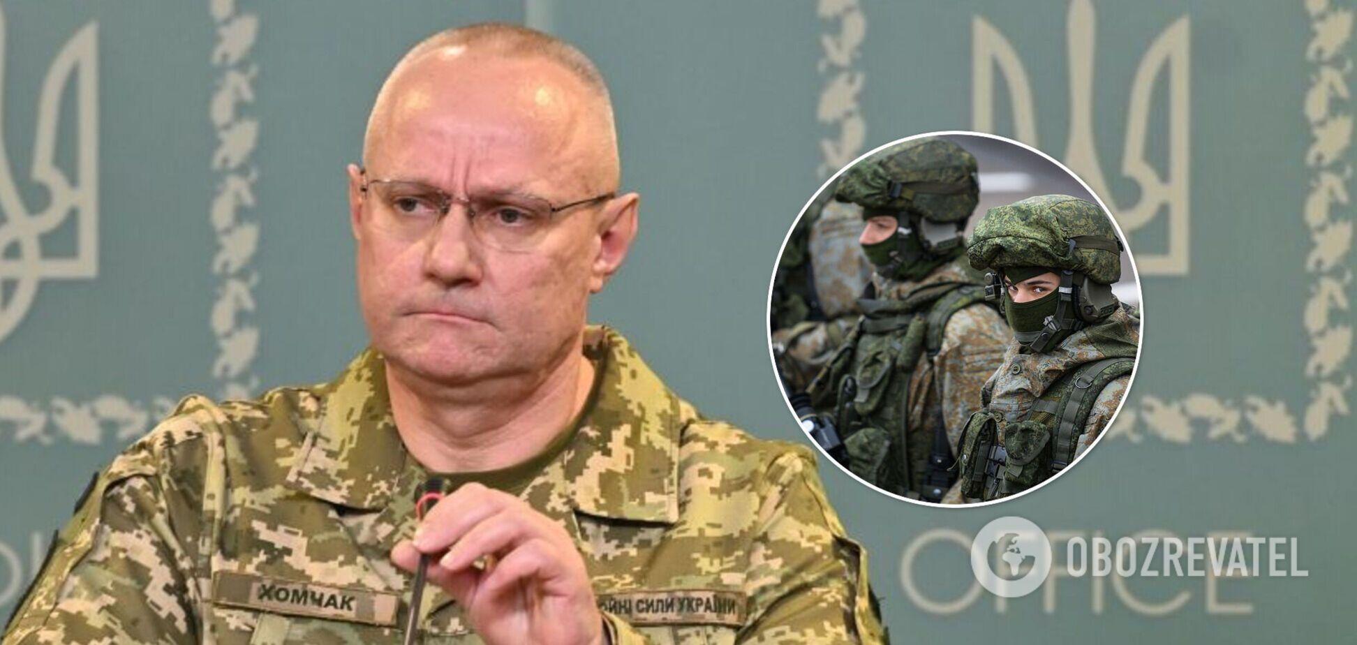 Головнокомандувач ЗСУ Руслан Хомчак