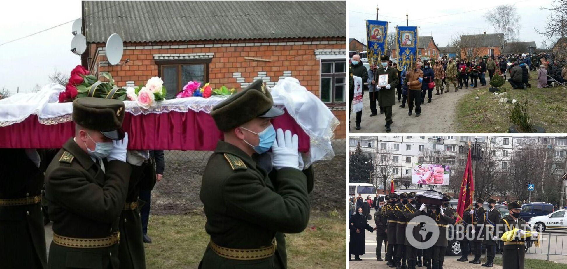 Похорони воїнів ЗСУ