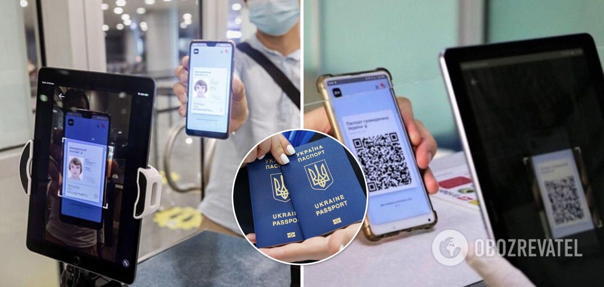 В Украине узаконили цифровые паспорта: где и как их можно использовать