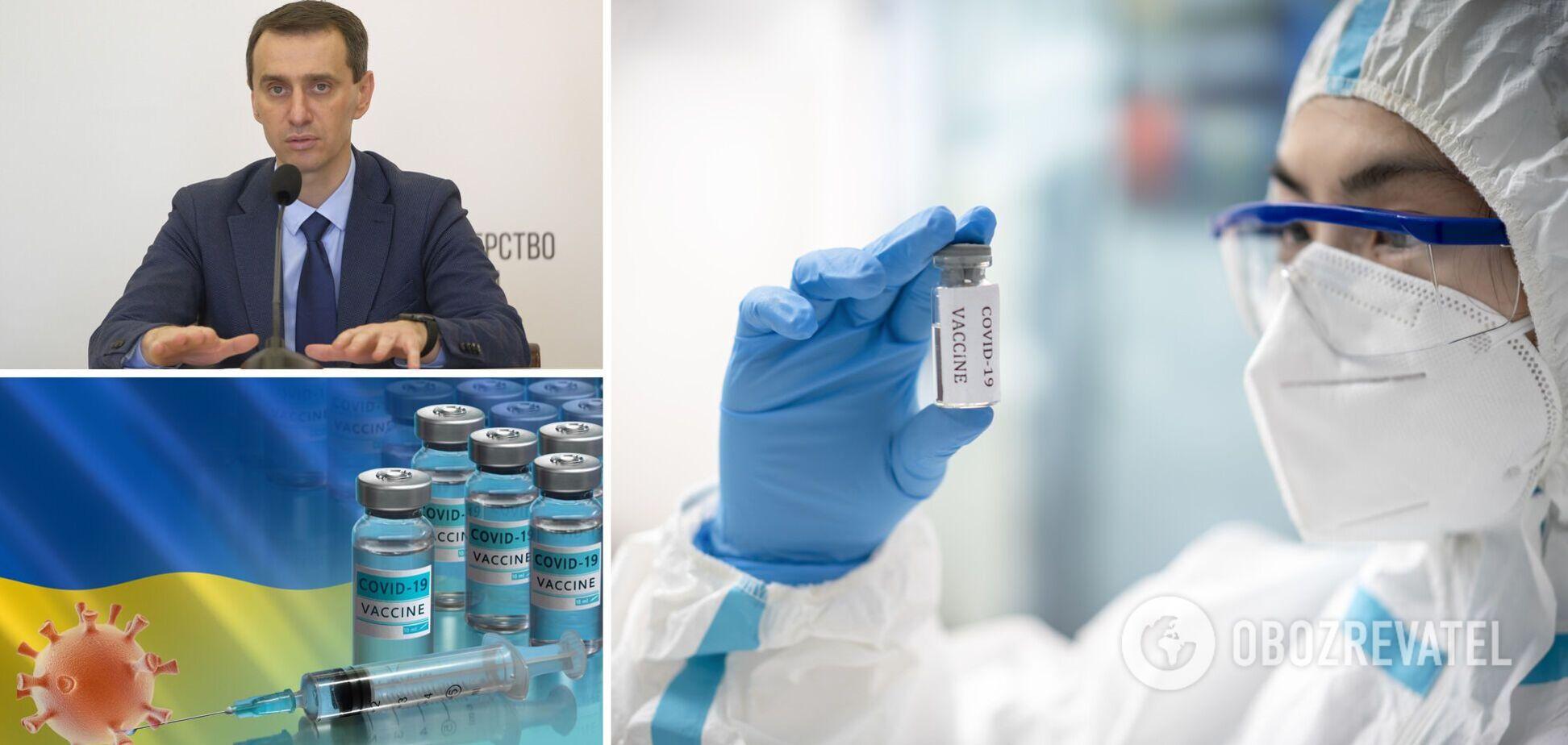 МОЗ не розраховує на обіцяну українську вакцину проти COVID-19, – Ляшко