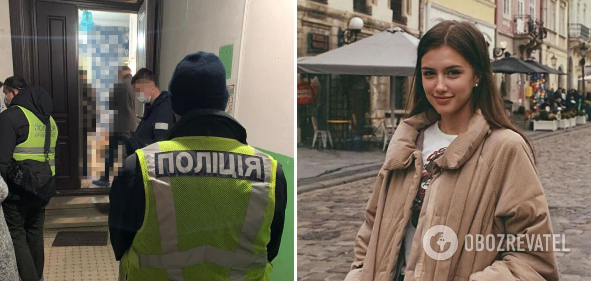 Во Львове пропавшую студентку нашли убитой в съемной квартире: подозреваемый задержан. Фото девушки