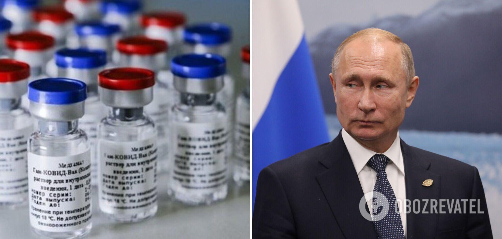 Россия продала ЕС 'поддельную' вакцину 'Спутник V' от коронавируса