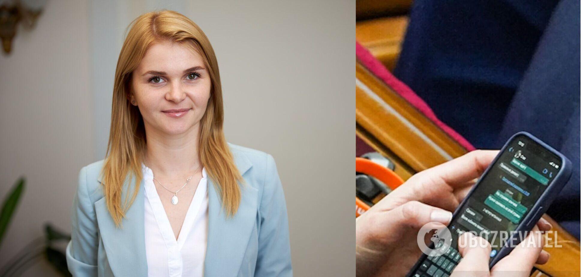 Анна Колісник