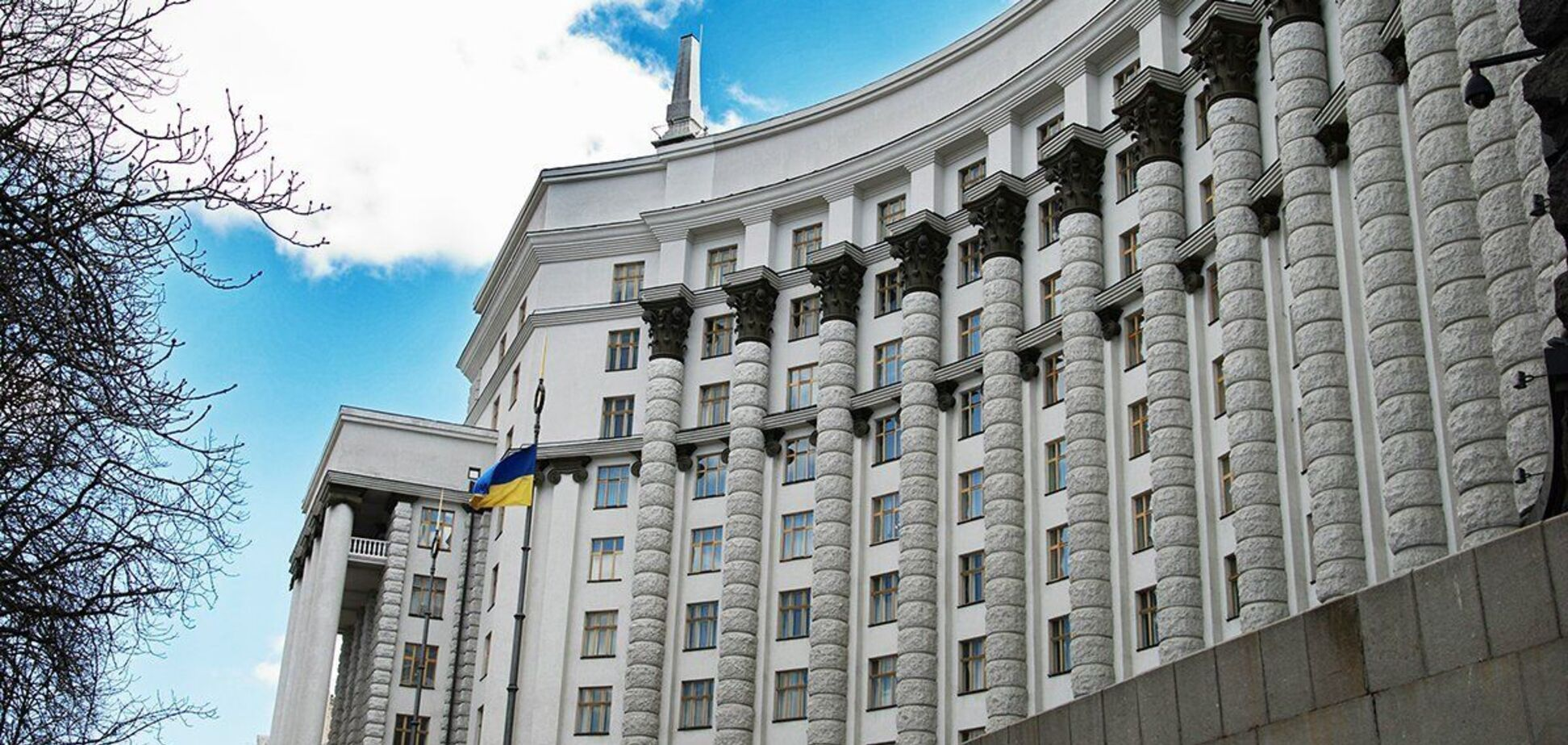 Кабинет министров Украины