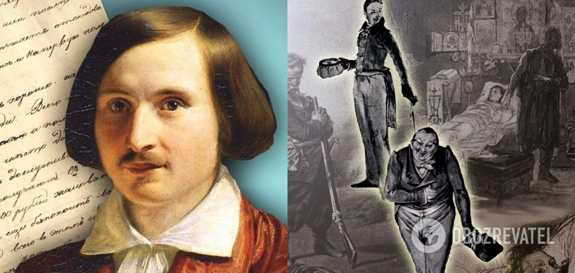212 лет со дня рождения Гоголя: он слышал голоса с того света и спал сидя – малоизвестные факты