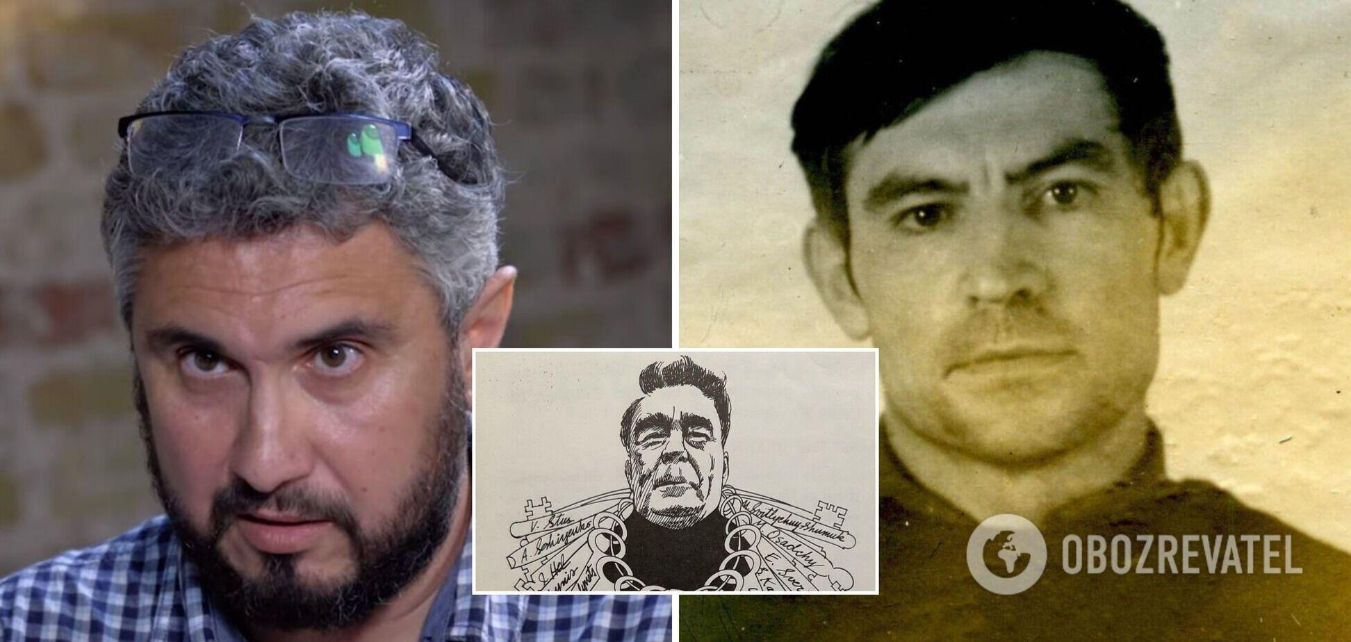 Історик Вахтанг Кіпіані та поет Василь Стус