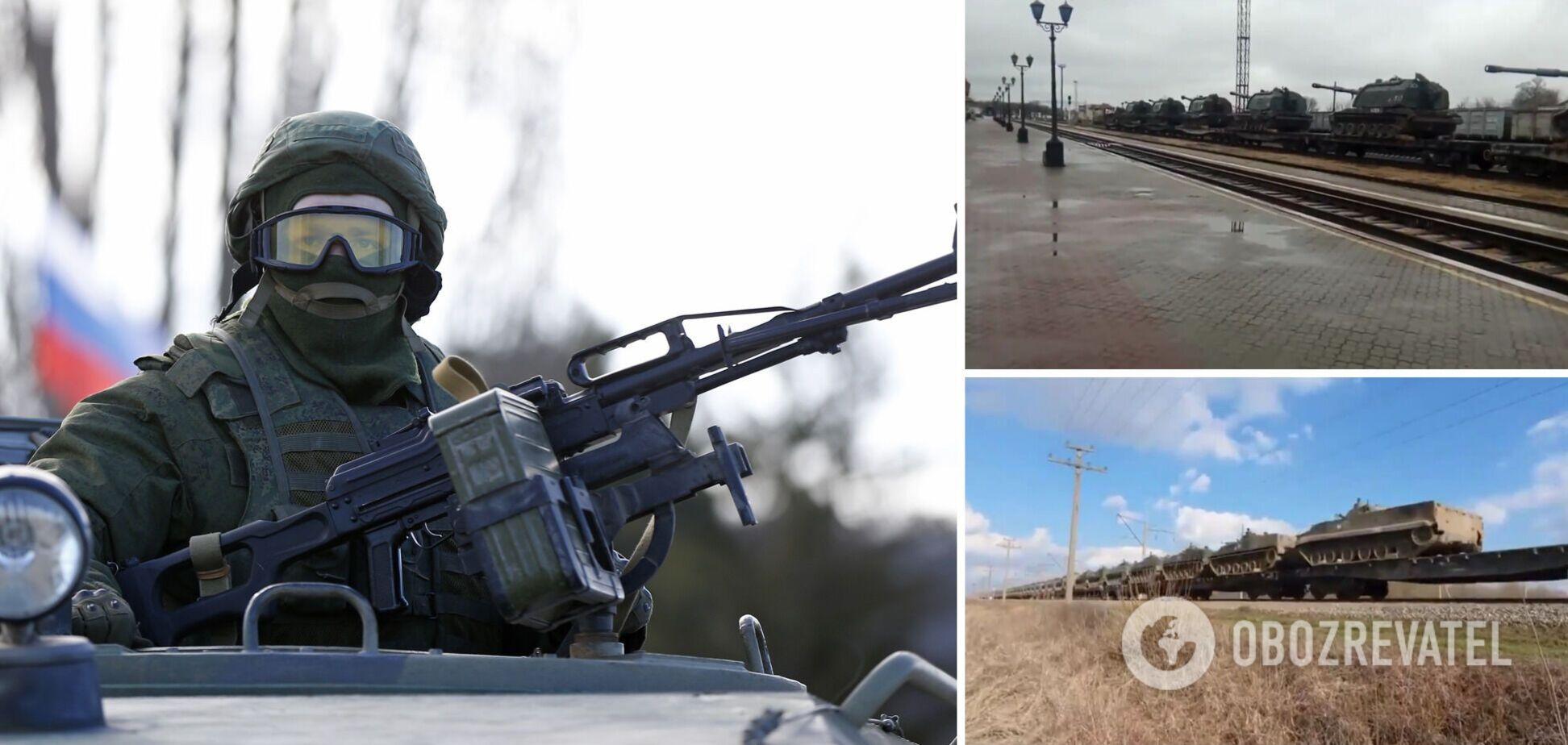 Перекидання військ Росії
