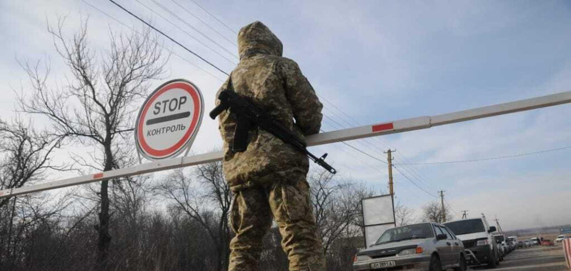 Це спричинить подальшу ізоляцію мешканців Донбасу