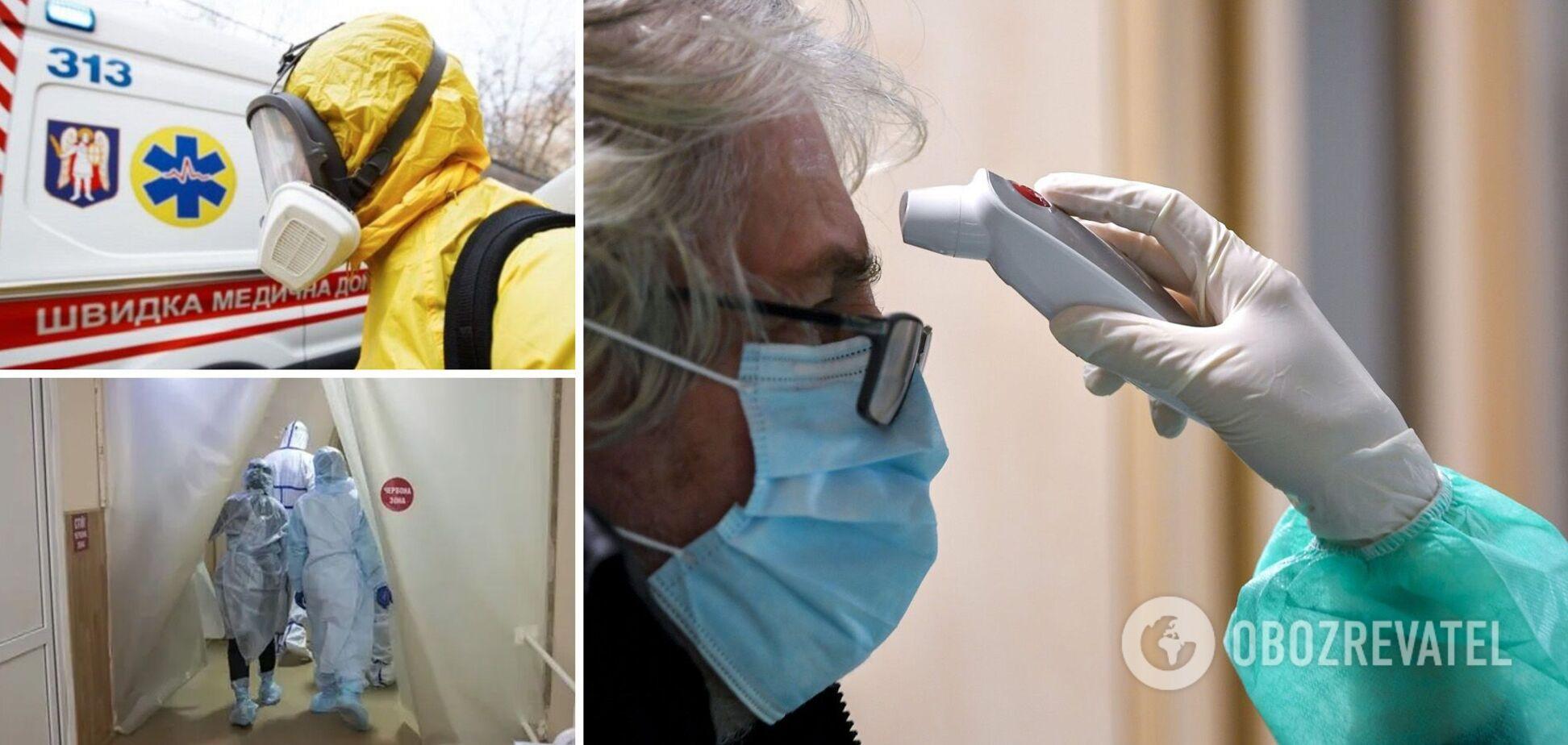 Новая 'красная' зона? 'Фейковый' коронавирус бьет рекорды на Винничине, пациенты боятся и плачут