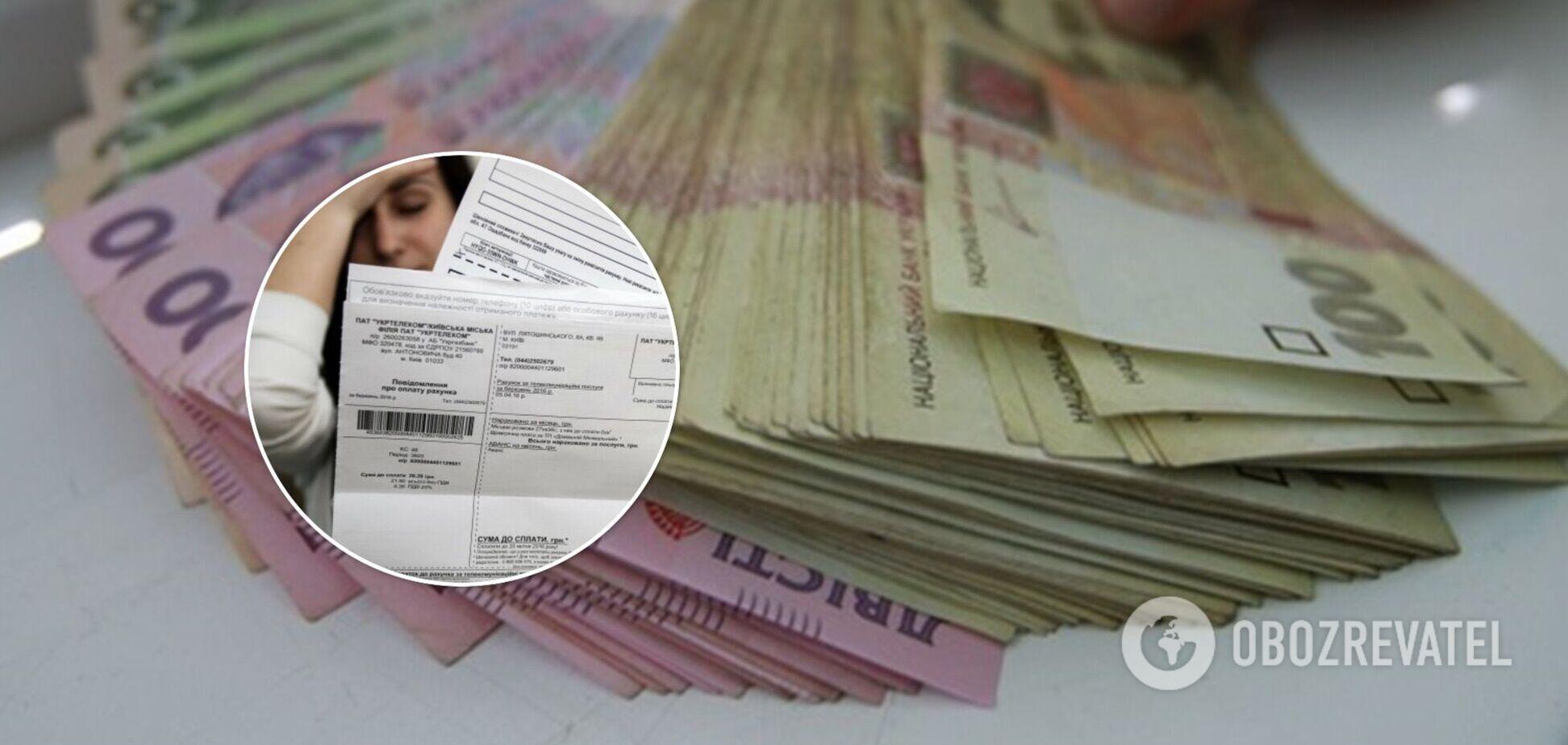 Заборгованість жителів столиці складає близько 4,2 мільярда гривень