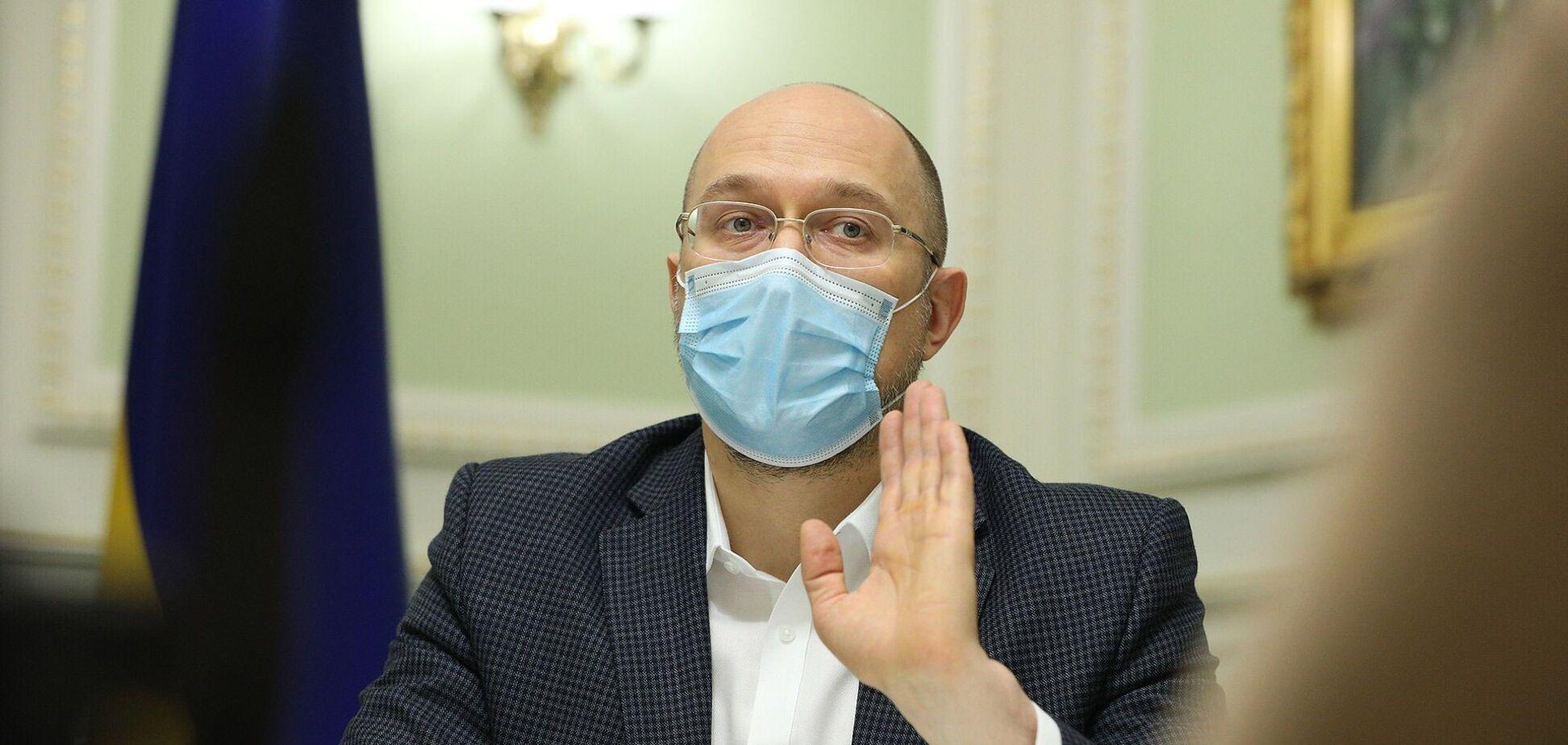 Шмигаль попередив про жорсткі карантинні рішення