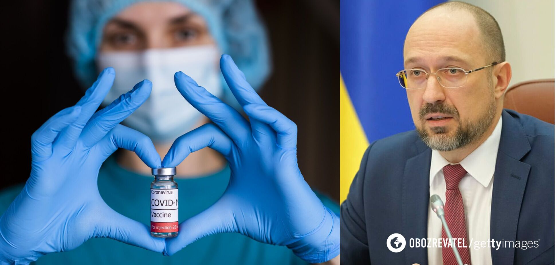 Шмигаль зізнався, чи буде публічно вакцинуватися проти COVID-19