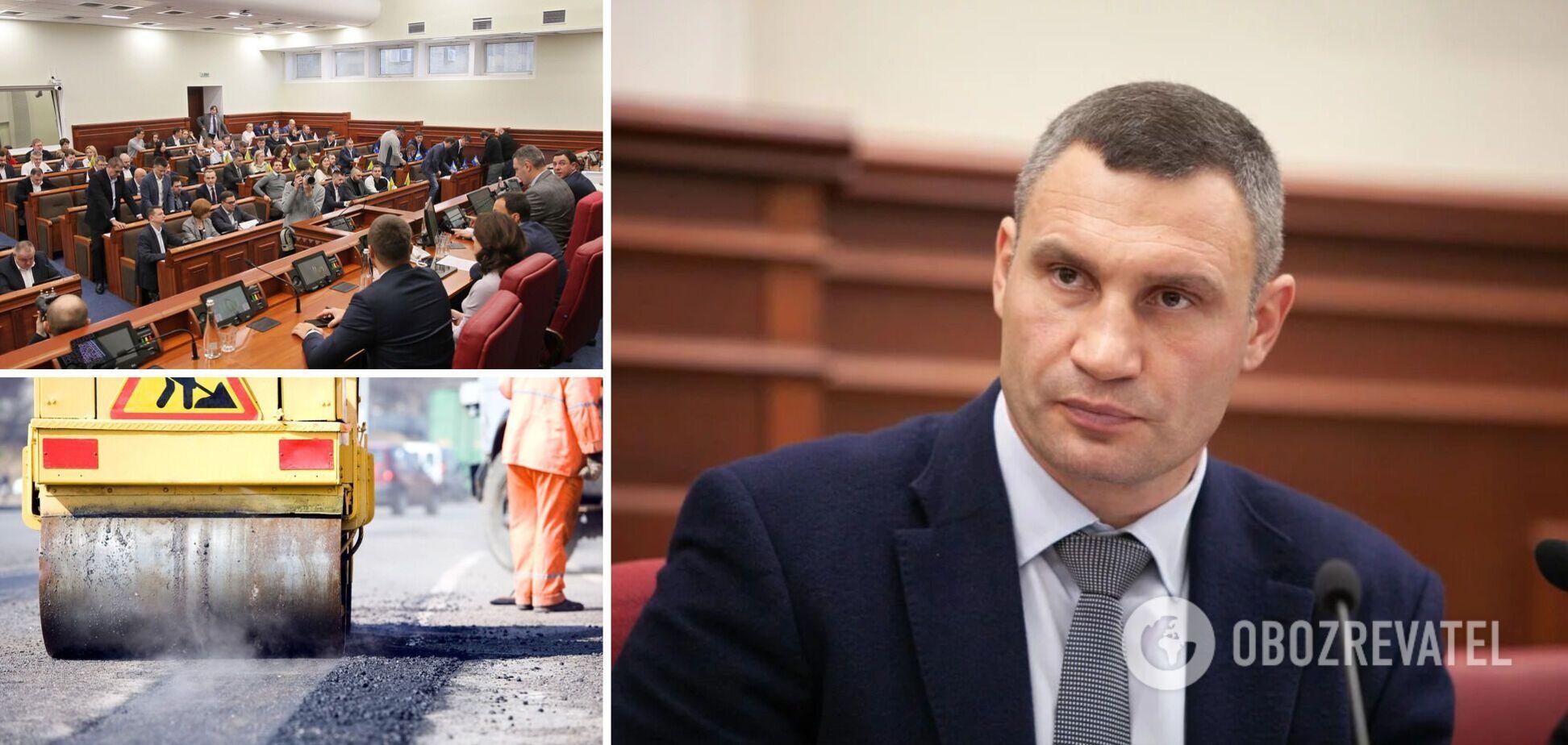 У Києві після зими тротуари пішли під землю, а влада обіцяє великі ремонти доріг. Відео