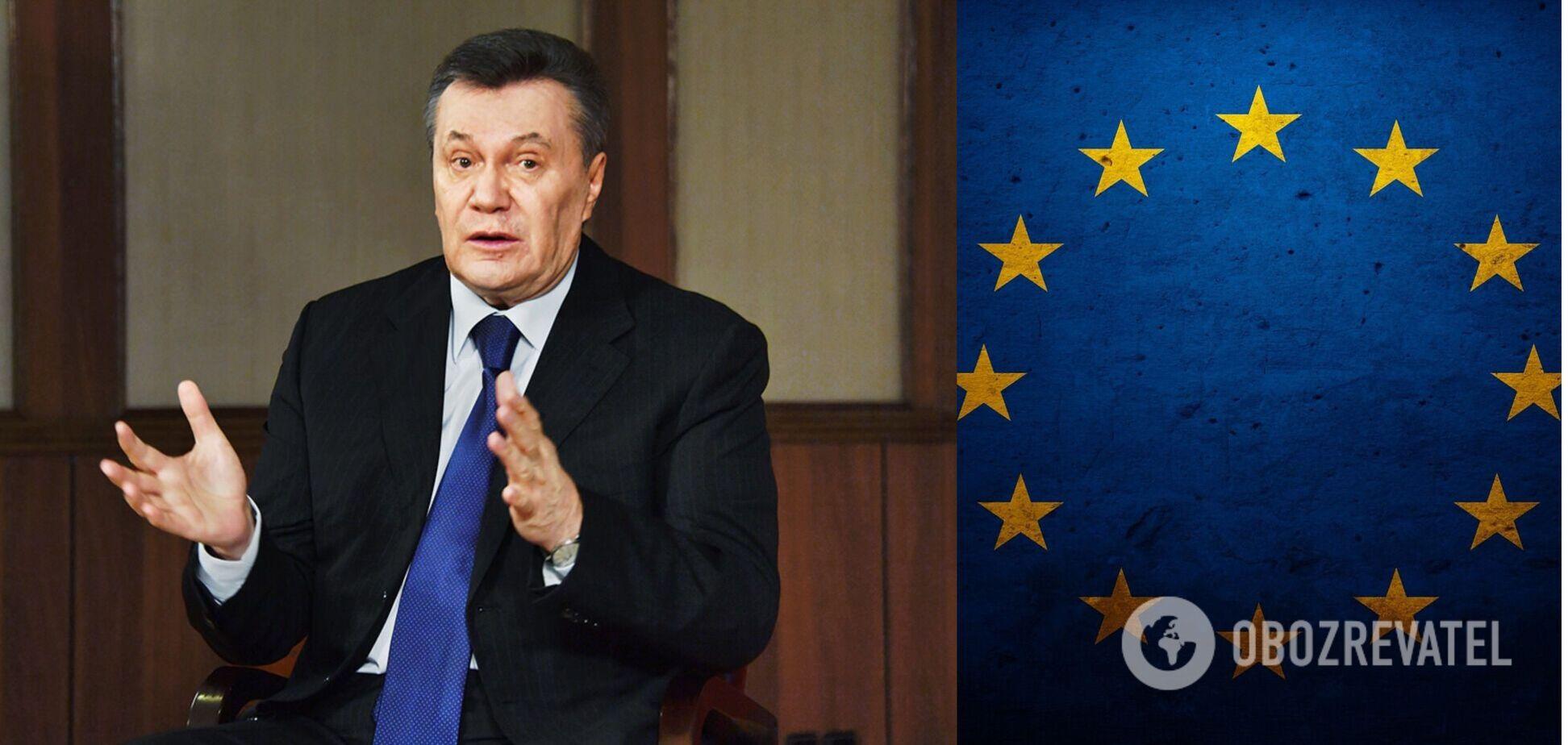 ЄС продовжив санкції проти Януковича та його оточення, вивівши двох осіб