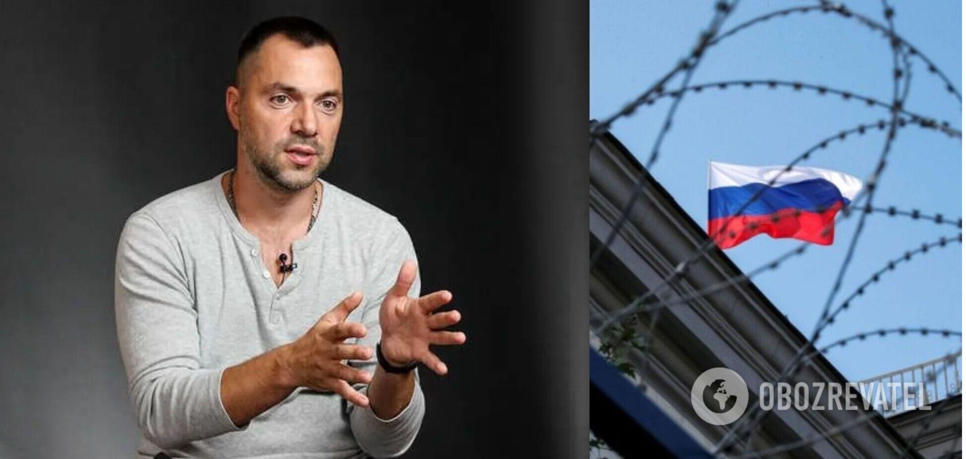 Арестович заявил, что Украина может наложить только 'символические' санкции на РФ
