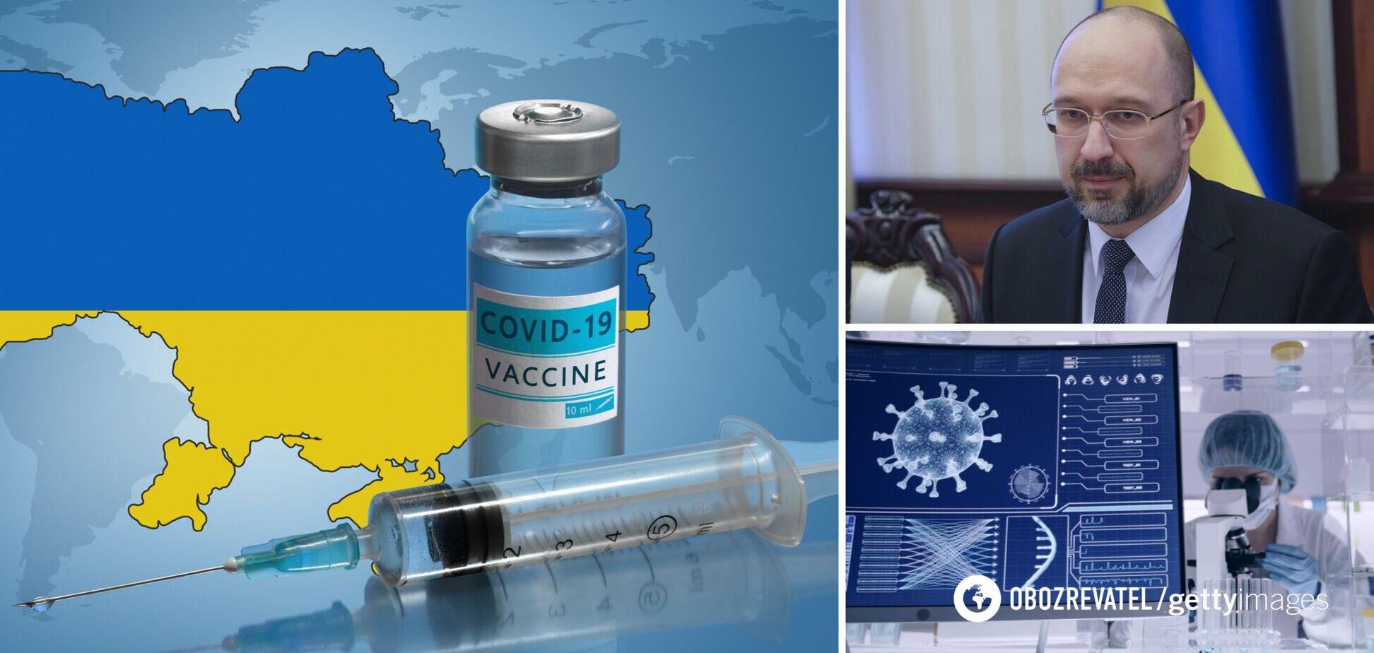 Премьер ответил, будет ли в Украине собственная вакцина против COVID-19