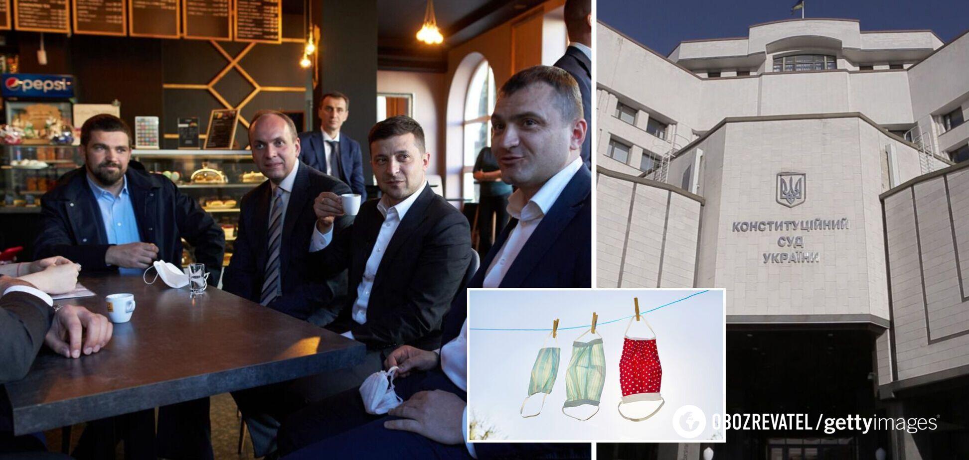 У КСУ вирішують, чи законний штраф Зеленському за каву в Хмельницькому в розпал карантину