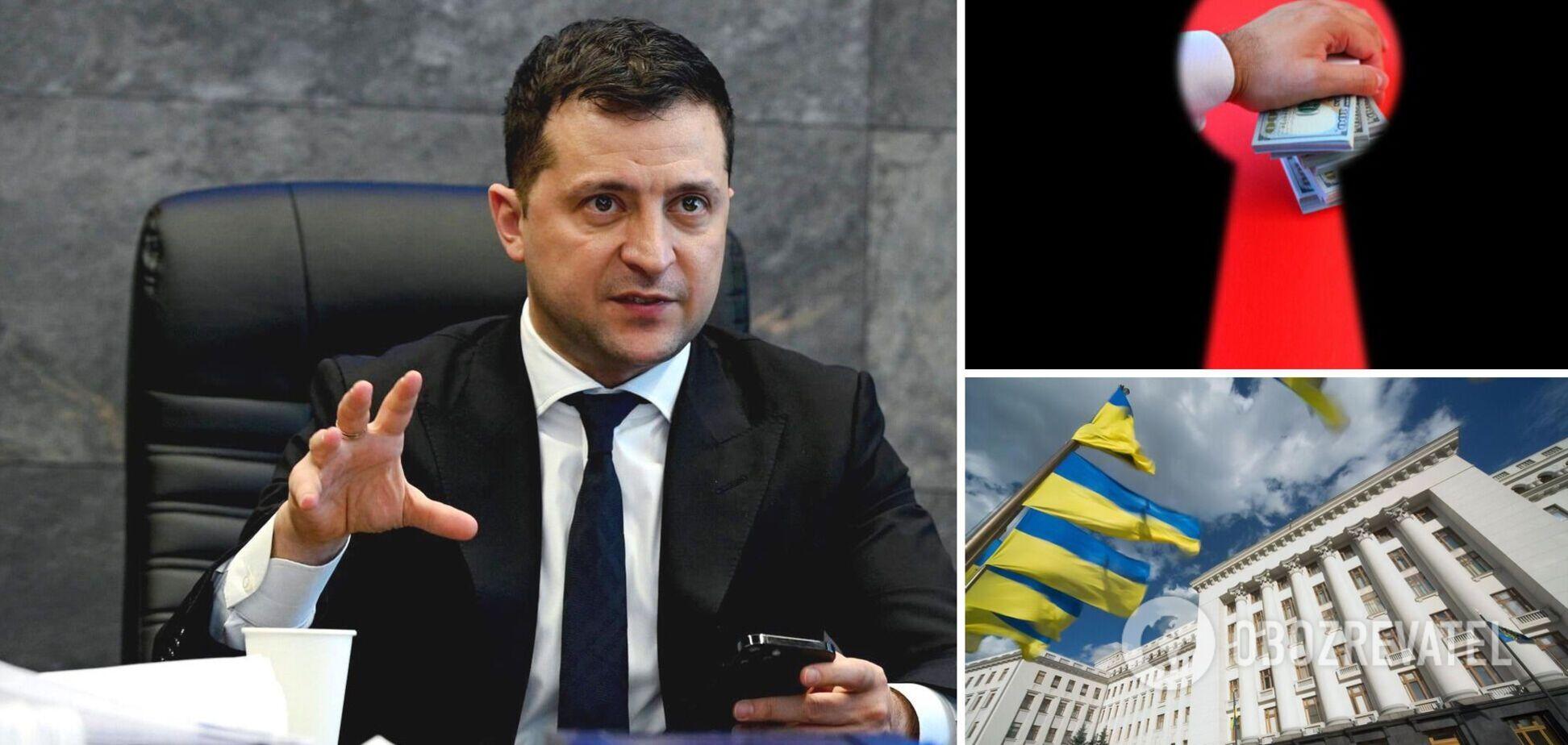 Зеленский ветировал закон об обличителях коррупционеров