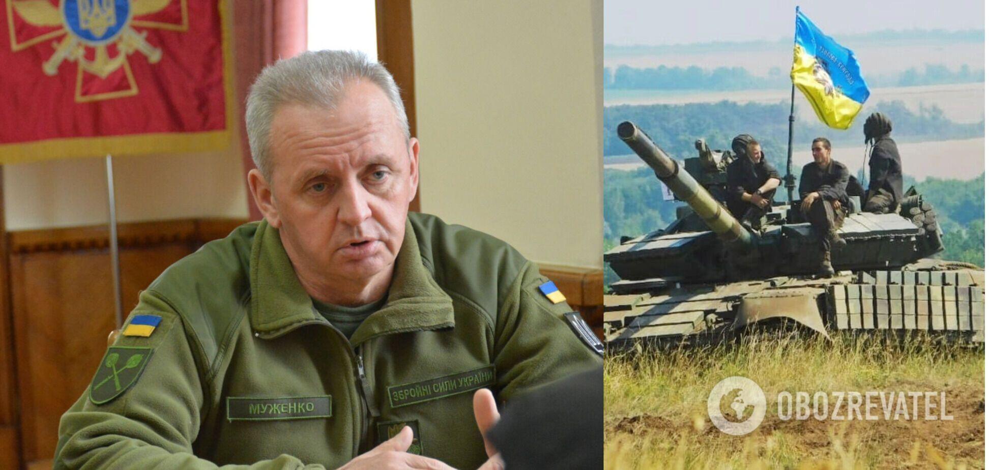 Муженко назвал условие для победы Украины над Россией